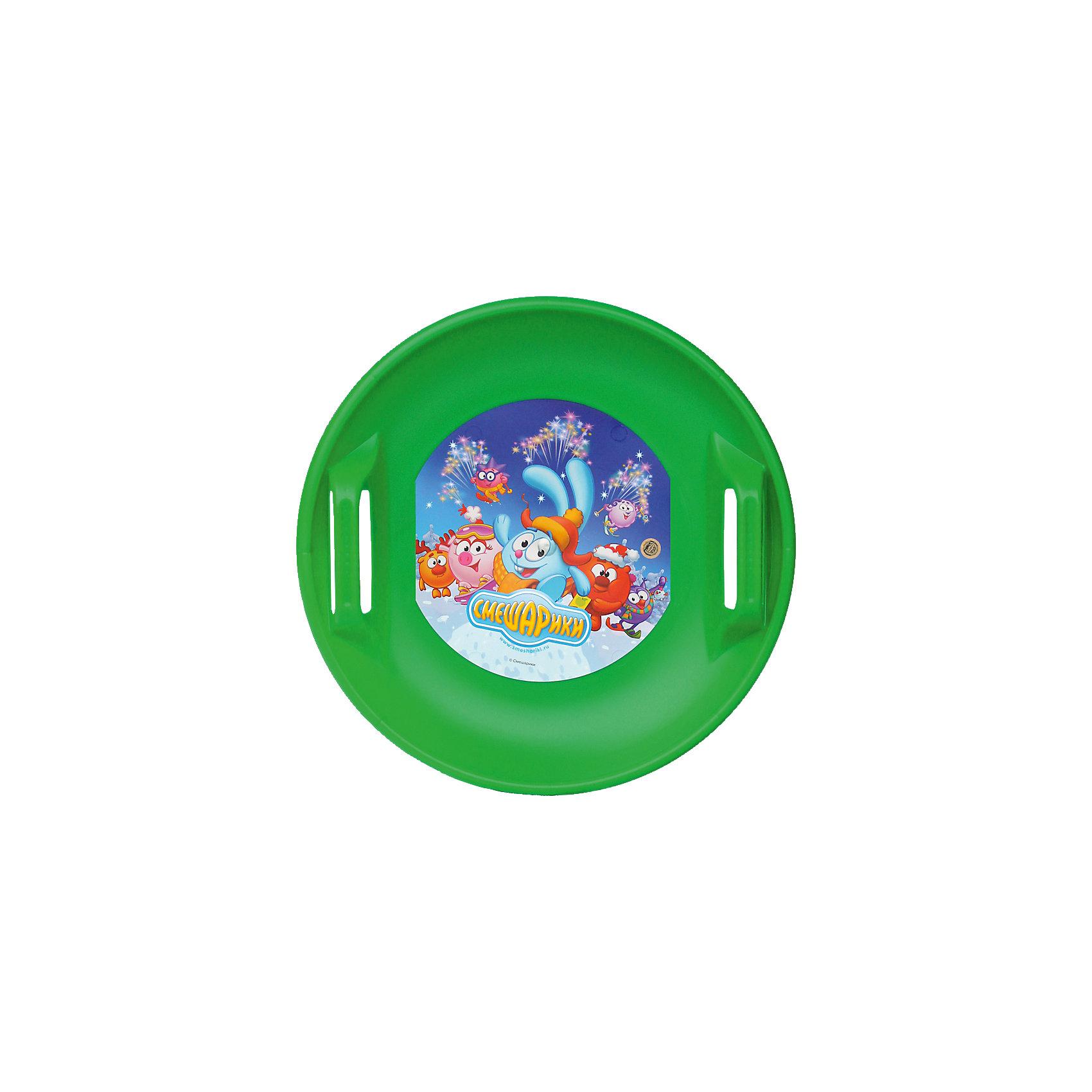 Ледянка круглая Смешарики, в ассортиментеЛедянки<br>Ледянка круглая Смешарики, в ассортименте. <br><br>Характеристика:<br><br>• Материал: морозостойкий пластик. <br>• Размер: 60х60х1 см.<br>• Удобные ручки.<br>• Максимальный вес ребенка: 90 кг<br>• Вес ледянки: 0,8 кг.<br><br><br>Яркая ледянка с изображением любимых героев - идеальный вариант для катания с горок! Ледянка изготовлена из прочного морозостойкого пластика, отлично скользит по снегу и льду, очень легкая и манёвренная, имеет боковые ручки, за которые удобно держаться во время катания или же переноски. Воздушная прослойка хорошо сохраняет тепло и смягчает удары при подпрыгивании, делая катание еще комфортнее и безопаснее. <br>Игры на свежем воздухе и катание с горок - прекрасный способ укрепить иммунитет и весело и с пользой провести время всей семьей. <br><br>Ледянку круглую Смешарики, в ассортименте, можно купить в нашем интернет-магазине.<br><br>Ширина мм: 600<br>Глубина мм: 600<br>Высота мм: 100<br>Вес г: 800<br>Возраст от месяцев: 36<br>Возраст до месяцев: 96<br>Пол: Унисекс<br>Возраст: Детский<br>SKU: 4245926