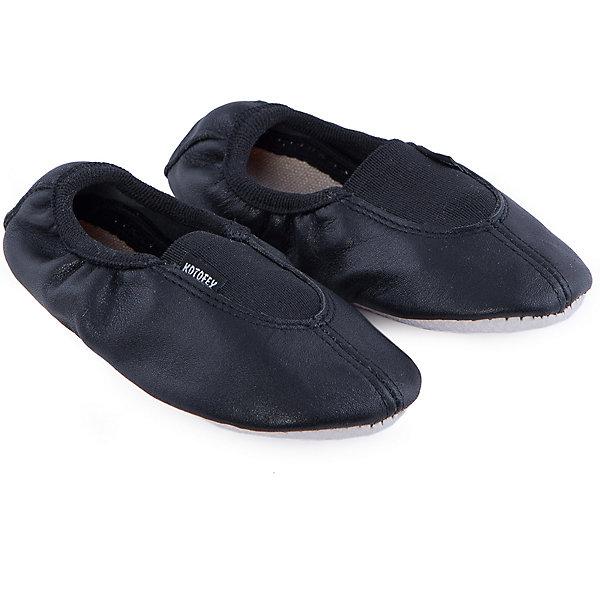 Чешки КотофейСпортивная обувь<br>Чешки от известного российского бренда Котофей выполнены из натуральной кожи, отлично сидят на ноге, не сковывают движения, имеют рифленую антискользящую подошву. Модель дополнена эластичными вставками для более плотного прилегания.<br><br>Дополнительная информация:<br><br>- Эластичные вставки.<br>- Рифленая подошва.<br>Параметры для размера 23<br>- Длина стопы: 14,5 см.<br>Состав: <br>натуральная кожа.<br><br>Чешки Котофей можно купить в нашем магазине.<br><br>Ширина мм: 227<br>Глубина мм: 145<br>Высота мм: 124<br>Вес г: 325<br>Цвет: черный<br>Возраст от месяцев: 24<br>Возраст до месяцев: 24<br>Пол: Унисекс<br>Возраст: Детский<br>Размер: 25,26,24,23<br>SKU: 4248397