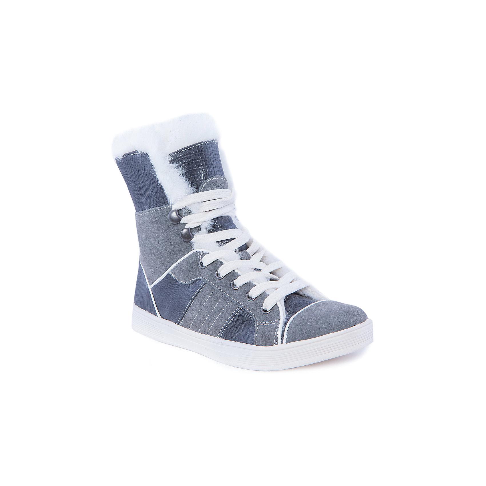 Ботинки для девочки КотофейБотинки для девочки от известного российского бренда Котофей придутся по вкусу всем юным модницам. Невероятно стильная и при этом практичная модель. Ботинки на плоской рифленой подошве завязываются на шнурки, декорированы прострочкой и вставками из искусственной кожи. Модель имеет мягкую подкладку из шерстяного меха, что обеспечивает комфорт и тепло в любую погоду. <br><br>Дополнительная информация:<br><br>- Сезон: осень/зима.<br>- Температурный режим: от 0? до - 10?.<br>- Тип застежки:  шнурки.<br>- Декоративные элементы:  прострочка, вставки из кожи.<br>Параметры для размера 34<br>- Толщина подошвы: 2 см.<br>- Высота каблука: 2 см.<br>- Длина стопы: 21,5 см.<br>Состав:<br>искусственная кожа, замша,<br>подкладка: шерстяной мех,<br>подошва - ТЭП.<br><br>Ботинки для девочки Котофей можно купить в нашем магазине.<br><br>Ширина мм: 262<br>Глубина мм: 176<br>Высота мм: 97<br>Вес г: 427<br>Цвет: серый<br>Возраст от месяцев: 120<br>Возраст до месяцев: 132<br>Пол: Женский<br>Возраст: Детский<br>Размер: 34,35,36,38,34,37,36,38,37,35<br>SKU: 4248450