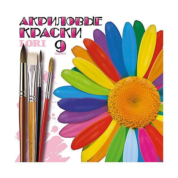 Краски акриловые, 9 цветов, LORIКраски и кисточки<br>Краски акриловые, 9 цв. - это качественный набор для детского творчества и декоративно-оформительских работ.<br>Набор акриловых красок — отличный способ развить творческие способности ребенка. Краски имеют насыщенные цвета, ложатся ровным слоем на бумаге, не тускнеют со временем, не теряют яркости и легко удаляются с рук,. Они наносятся на бумагу, холст, дерево, стекло, металл, пластик, кожу, ткань, керамику, пластилин, глину и используются для создания коллажей, как цветной клей и фон-основа для аппликаций. В процессе рисования у детей развивается творческие навыки, мелкая моторика рук, воображение и художественный вкус.<br><br>Дополнительная информация:<br><br>- В наборе: краски 9 цветов в баночках по 20 мл.<br>- Цвета: красный, белый, черный, синий, желтый, зеленый, салатовый, сиреневый, оранжевый<br>- Упаковка: картонная коробка<br>- Размер упаковки: 12 х 12 х 4 см.<br>- Вес: 254 гр.<br><br>Краски акриловые, 9 цв. можно купить в нашем интернет-магазине.<br>Ширина мм: 120; Глубина мм: 120; Высота мм: 40; Вес г: 254; Возраст от месяцев: 36; Возраст до месяцев: 144; Пол: Унисекс; Возраст: Детский; SKU: 4249891;
