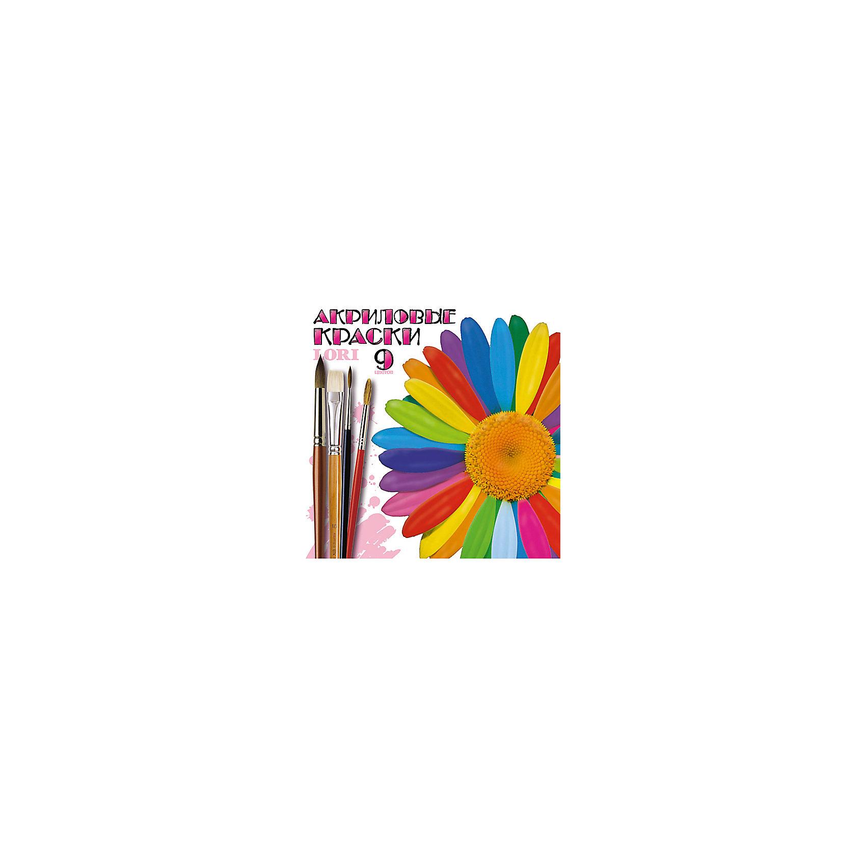 Краски акриловые, 9 цветов, LORIРисование<br>Краски акриловые, 9 цв. - это качественный набор для детского творчества и декоративно-оформительских работ.<br>Набор акриловых красок — отличный способ развить творческие способности ребенка. Краски имеют насыщенные цвета, ложатся ровным слоем на бумаге, не тускнеют со временем, не теряют яркости и легко удаляются с рук,. Они наносятся на бумагу, холст, дерево, стекло, металл, пластик, кожу, ткань, керамику, пластилин, глину и используются для создания коллажей, как цветной клей и фон-основа для аппликаций. В процессе рисования у детей развивается творческие навыки, мелкая моторика рук, воображение и художественный вкус.<br><br>Дополнительная информация:<br><br>- В наборе: краски 9 цветов в баночках по 20 мл.<br>- Цвета: красный, белый, черный, синий, желтый, зеленый, салатовый, сиреневый, оранжевый<br>- Упаковка: картонная коробка<br>- Размер упаковки: 12 х 12 х 4 см.<br>- Вес: 254 гр.<br><br>Краски акриловые, 9 цв. можно купить в нашем интернет-магазине.<br><br>Ширина мм: 120<br>Глубина мм: 120<br>Высота мм: 40<br>Вес г: 254<br>Возраст от месяцев: 36<br>Возраст до месяцев: 144<br>Пол: Унисекс<br>Возраст: Детский<br>SKU: 4249891