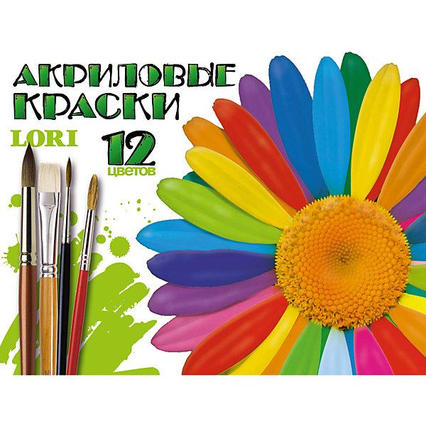 Краски акриловые, 12 цветов, LORIКраски и кисточки<br>Краски акриловые, 12 цв. - это качественный набор для детского творчества и декоративно-оформительских работ.<br>Набор акриловых красок — отличный способ развить творческие способности ребенка. Краски имеют насыщенные цвета, ложатся ровным слоем на бумаге, не тускнеют со временем, не теряют яркости и легко удаляются с рук,. Они наносятся на бумагу, холст, дерево, стекло, металл, пластик, кожу, ткань, керамику, пластилин, глину и используются для создания коллажей, как цветной клей и фон-основа для аппликаций. В процессе рисования у детей развивается творческие навыки, мелкая моторика рук, воображение и художественный вкус.<br><br>Дополнительная информация:<br><br>- В наборе: краски 12 цветов в баночках по 20 мл.<br>- Цвета: белый, желтый, красный, черный, синий, зеленый, коричневый, сиреневый, бирюзовый, малиновый, оранжевый, салатовый<br>- Упаковка: картонная коробка<br>- Размер упаковки: 12,5 х 16 х 4 см.<br>- Вес: 340 гр.<br><br>Краски акриловые, 12 цв. можно купить в нашем интернет-магазине.<br><br>Ширина мм: 125<br>Глубина мм: 160<br>Высота мм: 40<br>Вес г: 340<br>Возраст от месяцев: 36<br>Возраст до месяцев: 144<br>Пол: Унисекс<br>Возраст: Детский<br>SKU: 4249892