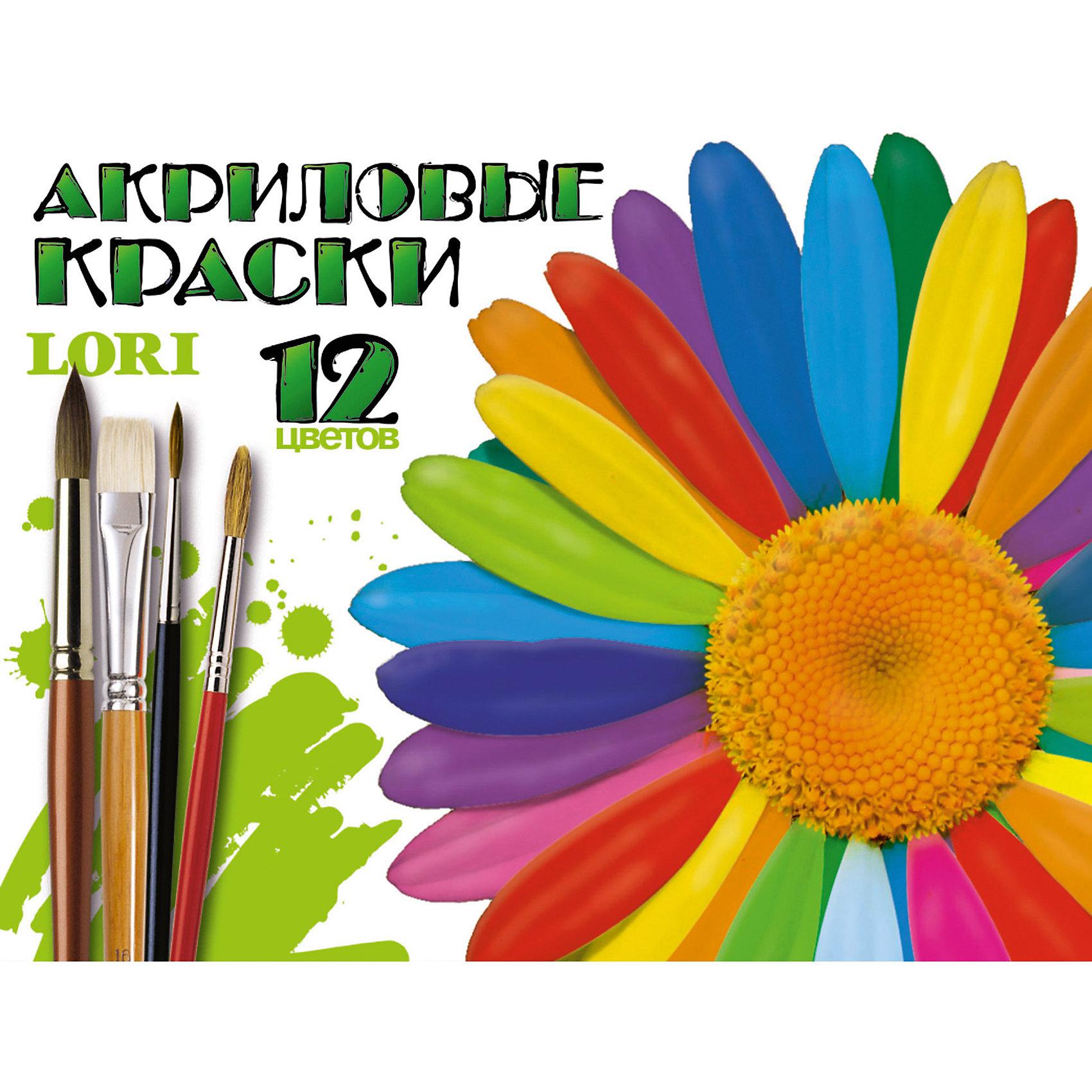 Краски акриловые, 12 цветов, LORIРисование<br>Краски акриловые, 12 цв. - это качественный набор для детского творчества и декоративно-оформительских работ.<br>Набор акриловых красок — отличный способ развить творческие способности ребенка. Краски имеют насыщенные цвета, ложатся ровным слоем на бумаге, не тускнеют со временем, не теряют яркости и легко удаляются с рук,. Они наносятся на бумагу, холст, дерево, стекло, металл, пластик, кожу, ткань, керамику, пластилин, глину и используются для создания коллажей, как цветной клей и фон-основа для аппликаций. В процессе рисования у детей развивается творческие навыки, мелкая моторика рук, воображение и художественный вкус.<br><br>Дополнительная информация:<br><br>- В наборе: краски 12 цветов в баночках по 20 мл.<br>- Цвета: белый, желтый, красный, черный, синий, зеленый, коричневый, сиреневый, бирюзовый, малиновый, оранжевый, салатовый<br>- Упаковка: картонная коробка<br>- Размер упаковки: 12,5 х 16 х 4 см.<br>- Вес: 340 гр.<br><br>Краски акриловые, 12 цв. можно купить в нашем интернет-магазине.<br><br>Ширина мм: 125<br>Глубина мм: 160<br>Высота мм: 40<br>Вес г: 340<br>Возраст от месяцев: 36<br>Возраст до месяцев: 144<br>Пол: Унисекс<br>Возраст: Детский<br>SKU: 4249892
