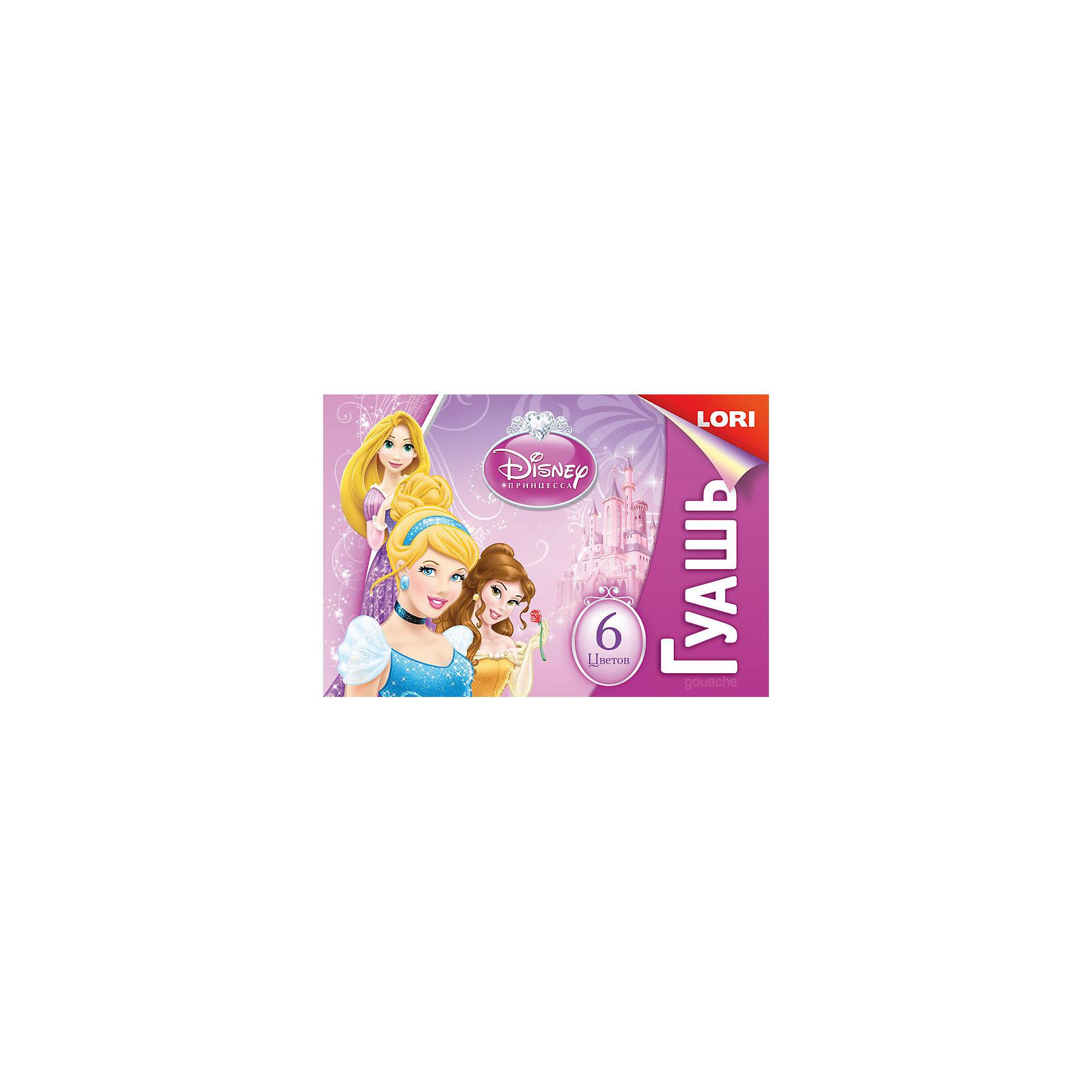 LORI Гуашь Принцессы Disney, 6 цветов пластилин lori принцессы 12 цветов