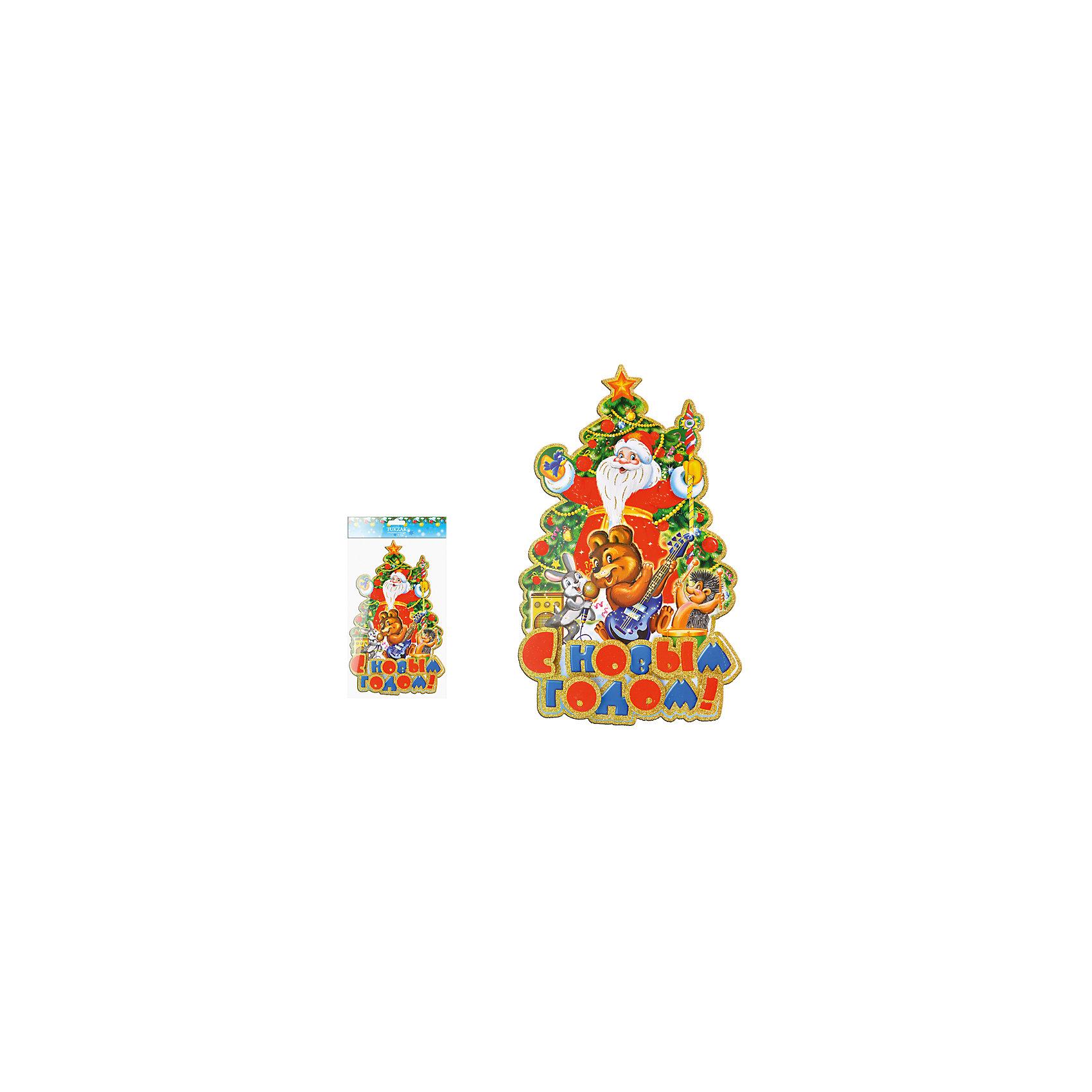 TUKZAR Панно бумажное Дед Мороз игровые фигурки maxitoys фигура дед мороз в плетеном кресле музыкальный