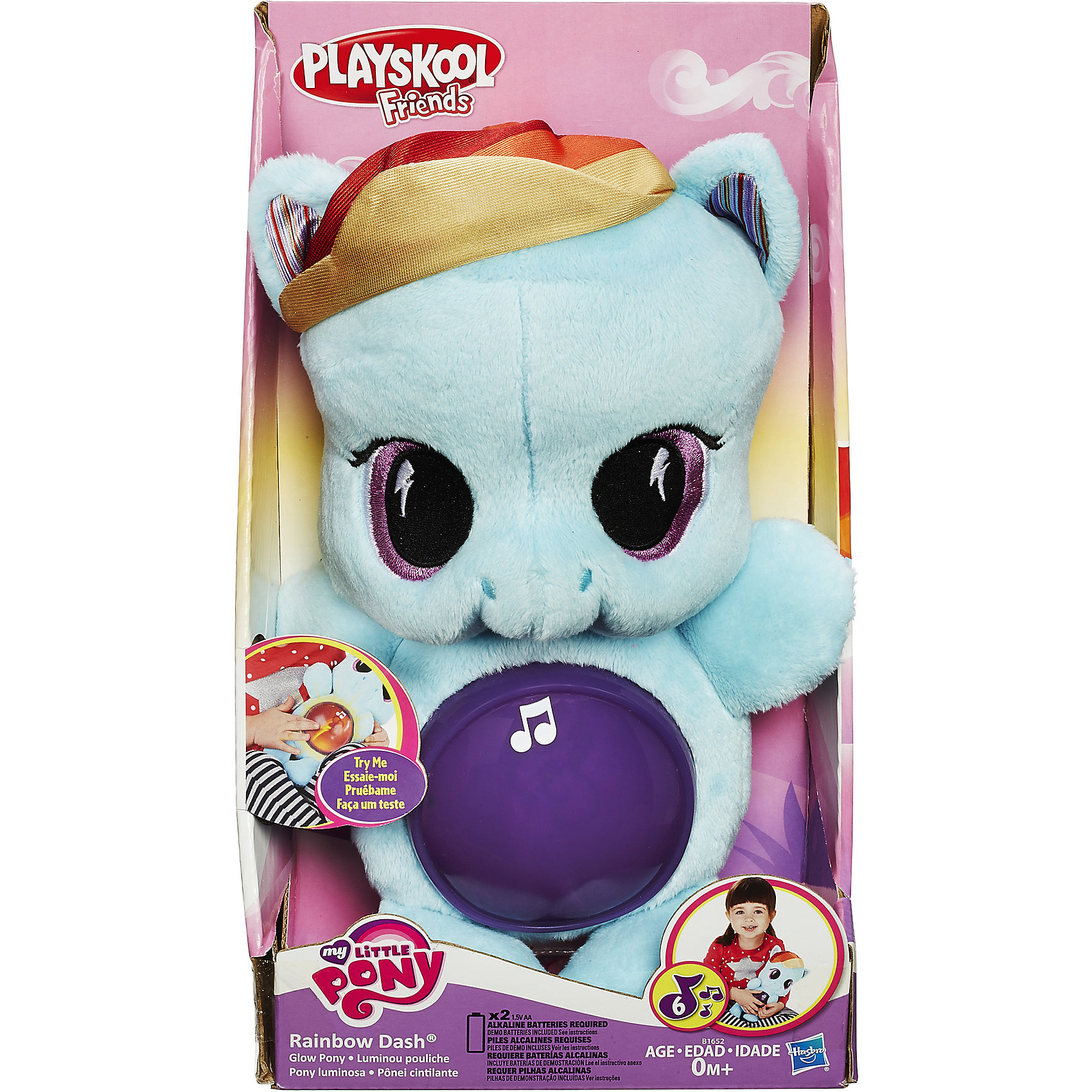 ������ ����, My little Pony, PLAYSKOOL (Hasbro)