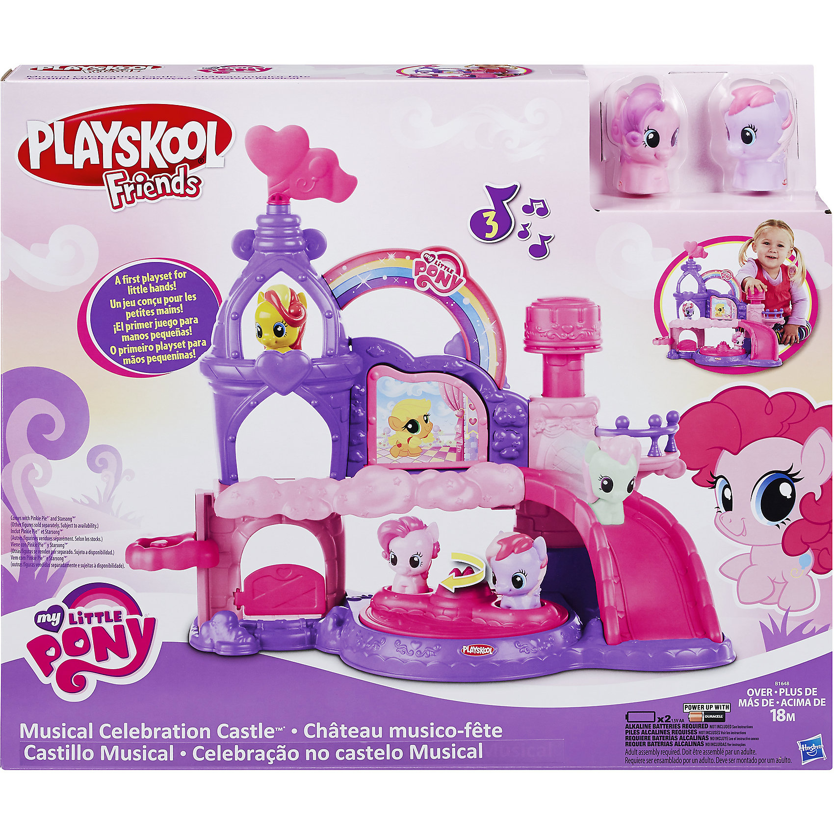 ����������� ����� ����, My little Pony, PLAYSKOOL (Hasbro)