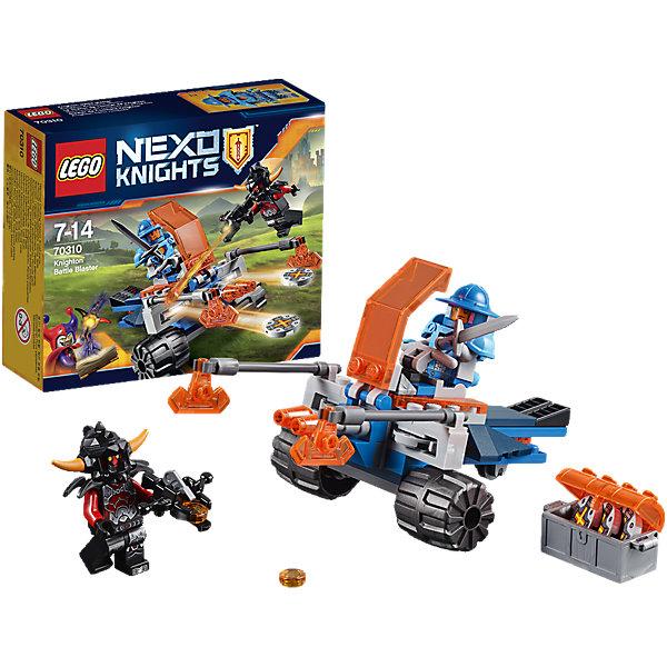 LEGO NEXO KNIGHTS 70310: Королевский боевой бластерКонструкторы Лего<br>Найди цель и стреляй! Направь двухдисковое орудие на зловещего Пеплометателя! Перезаряжай орудие, используя боеприпасы из сундука. Защити королевство любой ценой, искусно обращаясь с мечом и могучим топором.<br><br>LEGO Nexo Knights ( ЛЕГО Нексо Найт) - это невероятный мир прогресса и новых технологий, в котором все же нашлось место для настоящих рыцарей, магии и волшебства. Удивительное сочетание футуризма и средневековой романтики увлекает и детей, и взрослых, а множество наборов серии и высокая детализация позволяют создать свой волшебный мир Nexo Knights!<br><br>Дополнительная информация:<br><br>- Конструкторы ЛЕГО развивают усидчивость, внимание, фантазию и мелкую моторику. <br>- 2 фигурки: королевский солдат и Пеплометатель.<br>- Комплектация: 2 фигурки, бластер, сундук, аксессуары. <br>- Количество деталей: 76.<br>- Серия LEGO Nexo Knights (ЛЕГО Нексо Найт).<br>- Материал: пластик.<br>- Размер боевого бластера в собранном виде: 7х14х8 см.<br>- Размер упаковки: 14х4,6х12 см.<br>- Вес: 0.11 кг.<br><br>LEGO NEXO KNIGHTS 70310: Королевский боевой бластер можно купить в нашем магазине.<br><br>Ширина мм: 143<br>Глубина мм: 119<br>Высота мм: 45<br>Вес г: 109<br>Возраст от месяцев: 84<br>Возраст до месяцев: 168<br>Пол: Мужской<br>Возраст: Детский<br>SKU: 4258995