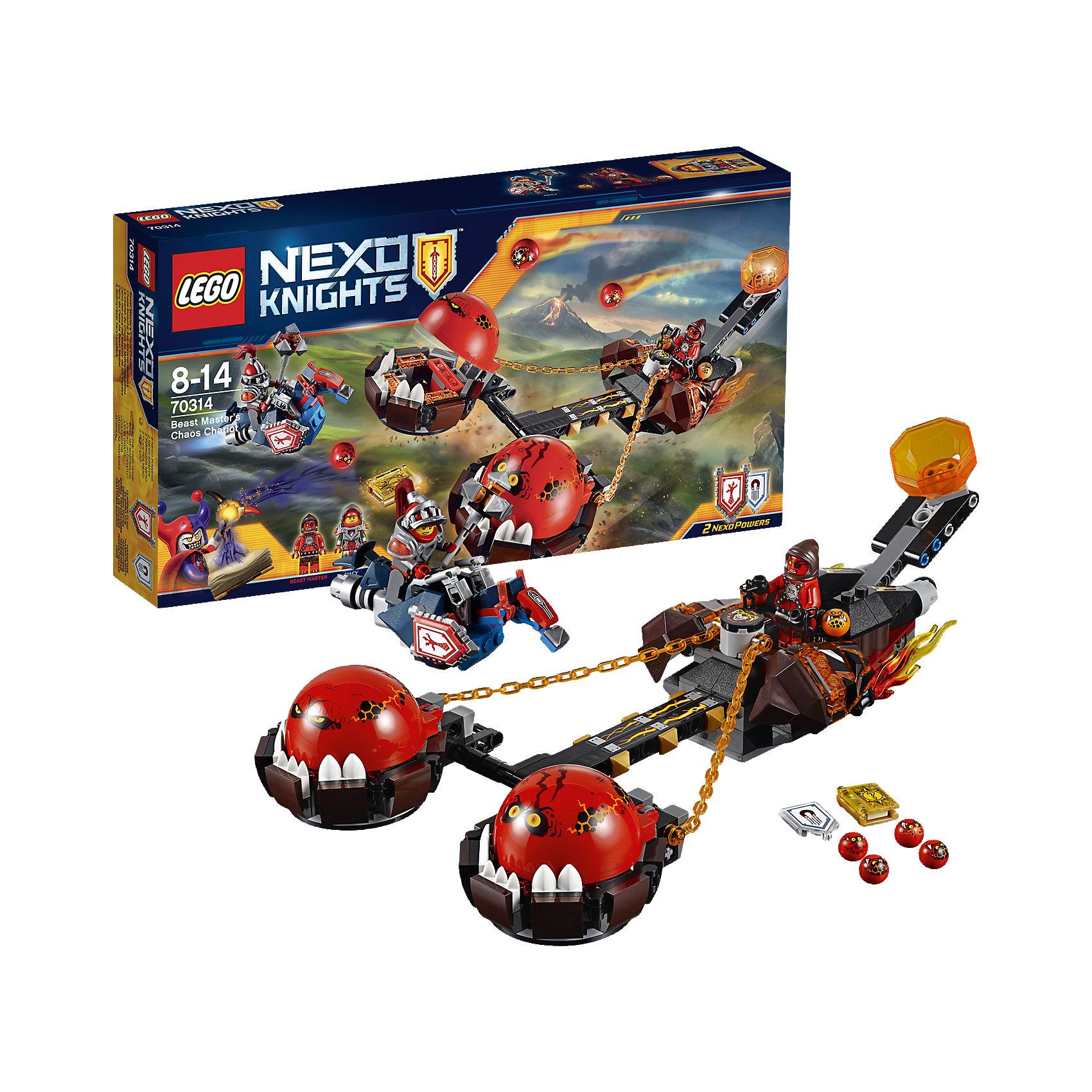 LEGO LEGO NEXO KNIGHTS 70314: Безумная колесница Укротителя брелоки lego брелок фонарик для ключей lego nexo knights рыцари нексо clay