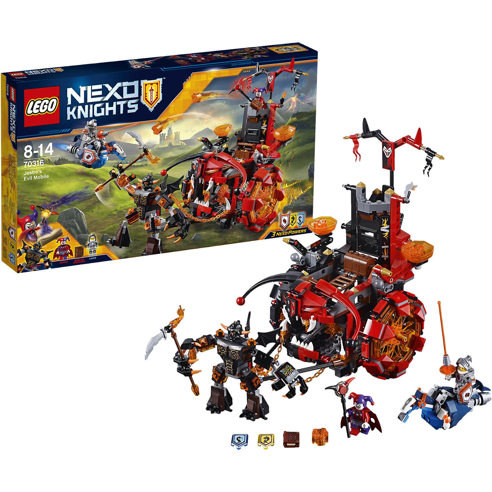 LEGO LEGO NEXO KNIGHTS 70316: Джестро-мобиль lego джестро мобиль 70316