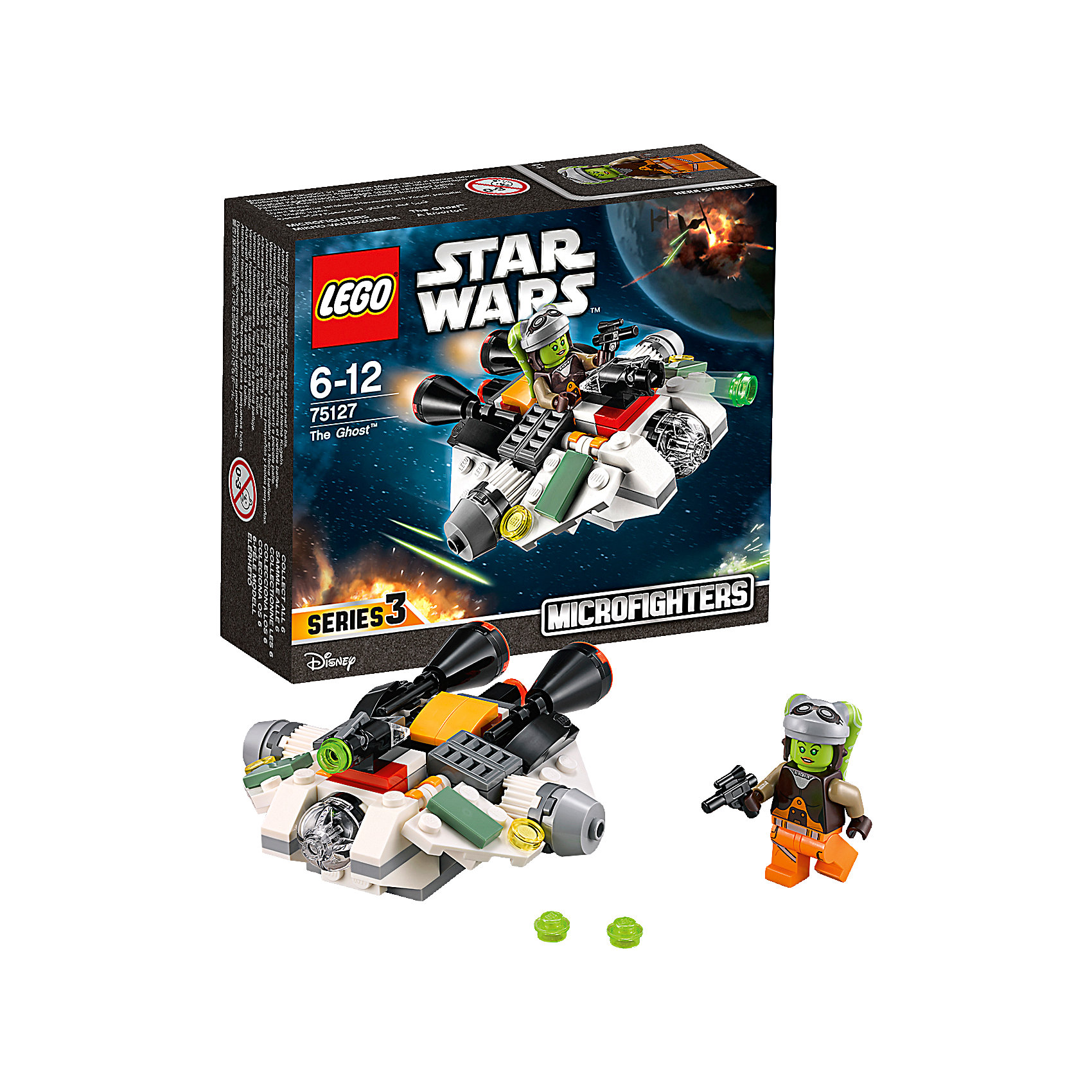 LEGO LEGO Star Wars 75127: Призрак™ 459909 001 451791 001 smart array p700m 512mb controller original 95%new well tested working one year warranty