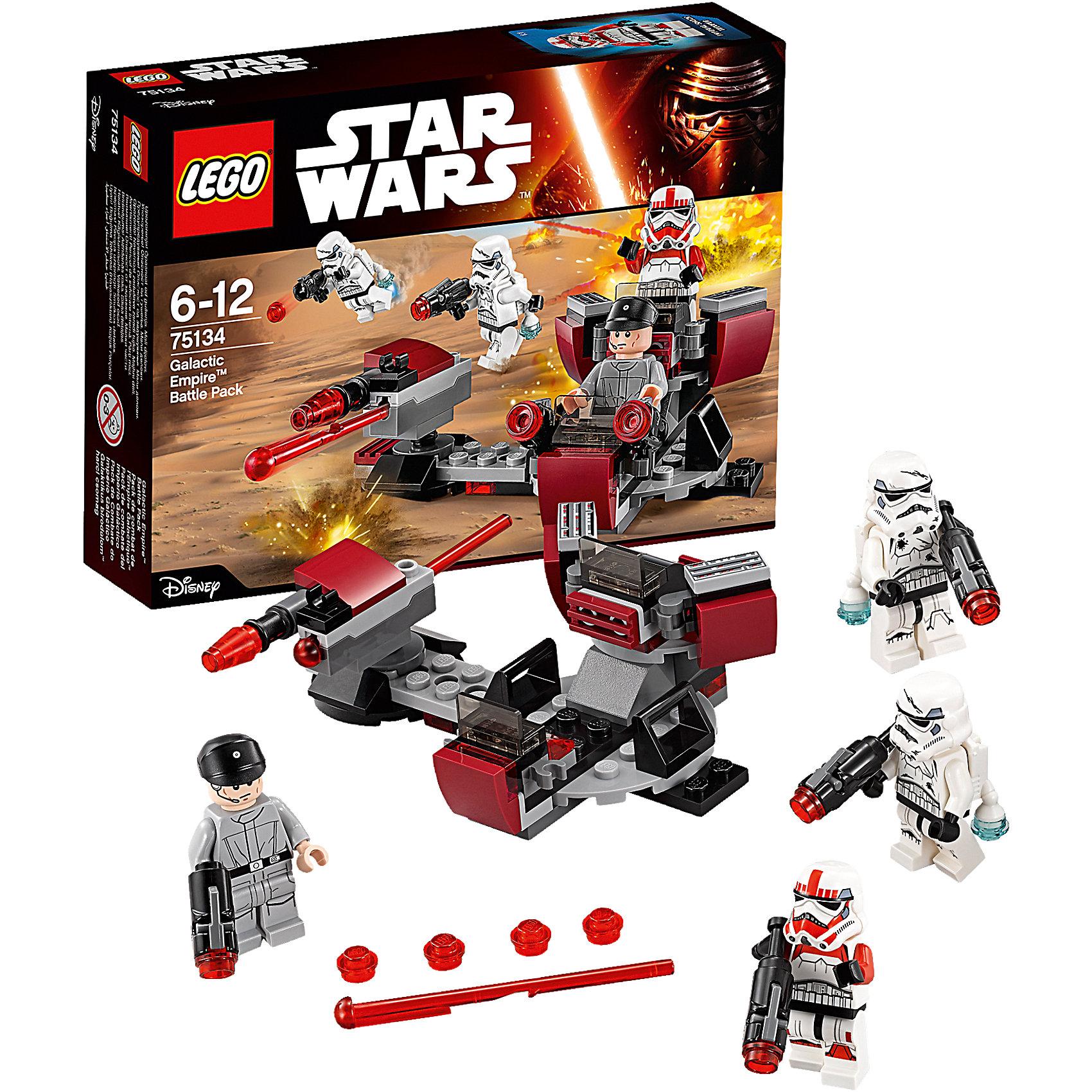 LEGO Star Wars 75134: Боевой набор Галактической Империи™LEGO Star Wars (ЛЕГО Звездные войны) 75134: Боевой набор Галактической Империи станет прекрасным подарком для всех поклонников знаменитой киносаги. Воссоздай захватывающие сцены из 7 эпизода Звездные Войны. Пробуждение Силы и устрой грандиозное сражение между силами Первого Ордена и бойцами Сопротивления. В комплекте Вы найдете все необходимые детали для сборки мобильной боевой установки имперских войск. Модель состоит из серых и красных деталей и имеет необычную крестообразную форму. Слева находится центр управления, где размещается место офицера с приборной панелью и креплениями для оружия. Уровнем выше оборудована дозорная вышка для ударного штурмовика, который следит за приближением противника. Чтобы отразить атаку врага, на правом крыле установки предусмотрена мощная бластерная пушка. В комплект также входят четыре минифигурки вооруженных солдат Галактической Империи: офицера, штурмовика-сжигателя и двух штурмовиков-летунов с реактивными ранцами.  <br><br>Все конструкторы серии ЛЕГО Звездные войны созданы по мотивам знаменитой киносаги Звездные войны и воспроизводят самые популярные сюжеты и эпизоды фильма. В наборах представлены все основные средства вооружения и боевые единицы, задействованные в фильме.<br>Фантастические истребители, машины, роботы, оружие, фигурки персонажей выполнены очень реалистично, с высокой степенью детализации.<br><br>Дополнительная информация:<br><br>- Игра с конструктором LEGO (ЛЕГО) развивает мелкую моторику ребенка, фантазию и воображение, учит его усидчивости и внимательности.<br>- Количество деталей: 109.<br>- Количество минифигур: 4.<br>- Серия: LEGO Star Wars (ЛЕГО Звездные войны).<br>- Материал: пластик.<br>- Размер упаковки: 19 х 4,5 х 14 см.<br>- Вес: 0,125 кг.<br><br>Конструктор LEGO Star Wars (ЛЕГО Звездные войны) 75134: Боевой набор Галактической Империи можно купить в нашем интернет-магазине.<br><br>Ширина мм: 193<br>Глубина мм: 142<br>Высота мм: 50<br>Вес г: 117<