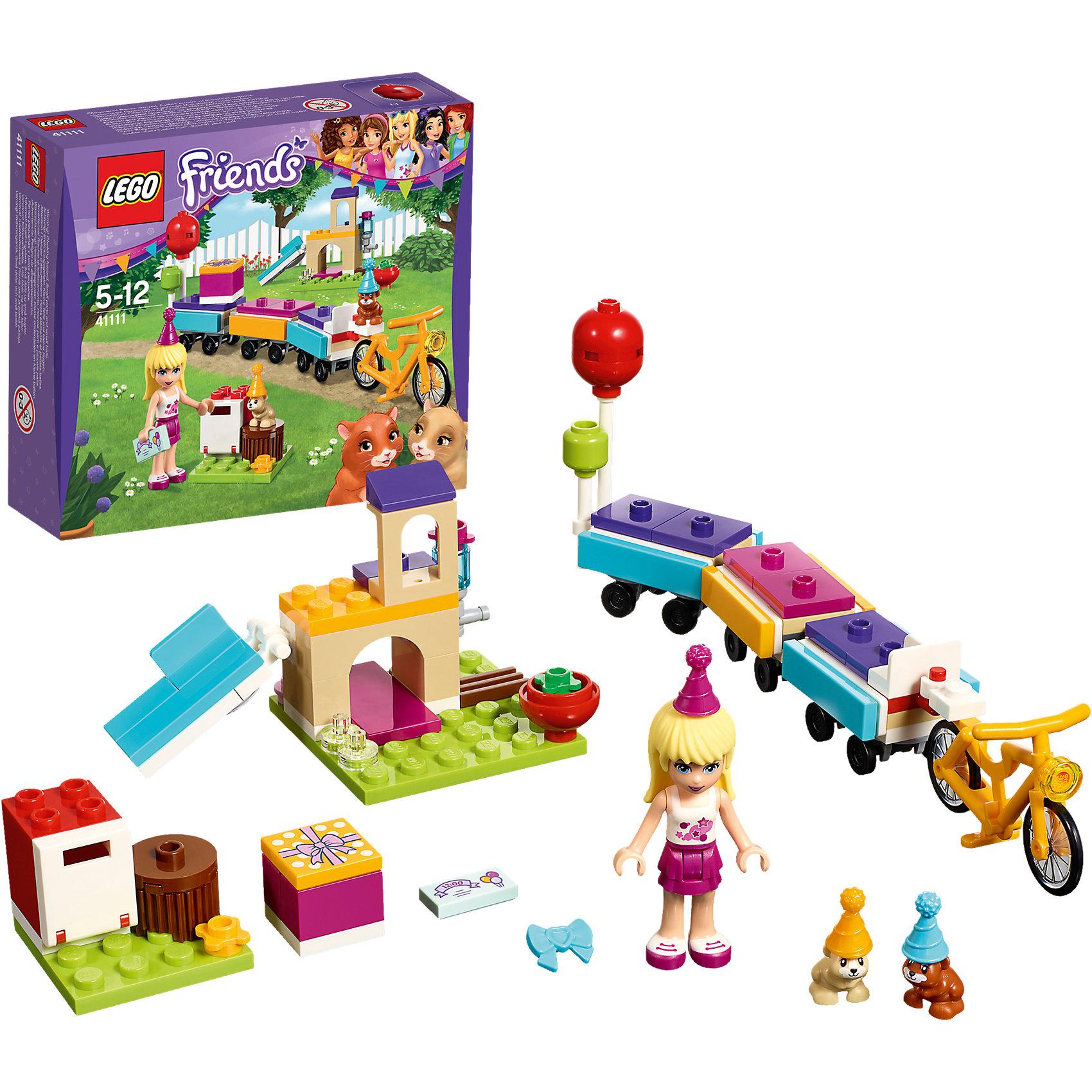 LEGO Friends 41111: День рождения: велосипед