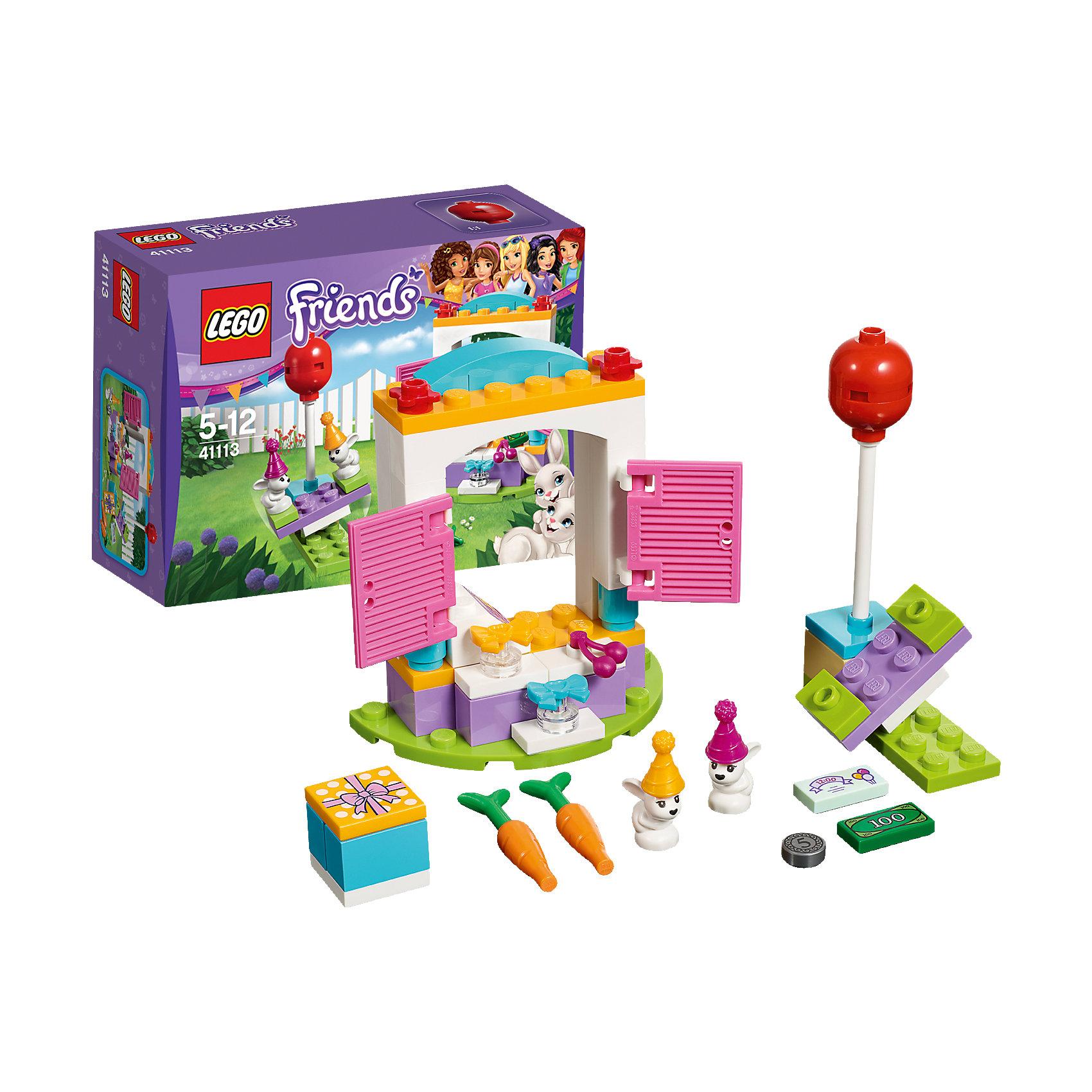 LEGO Friends 41113: День рождения: магазин подарков