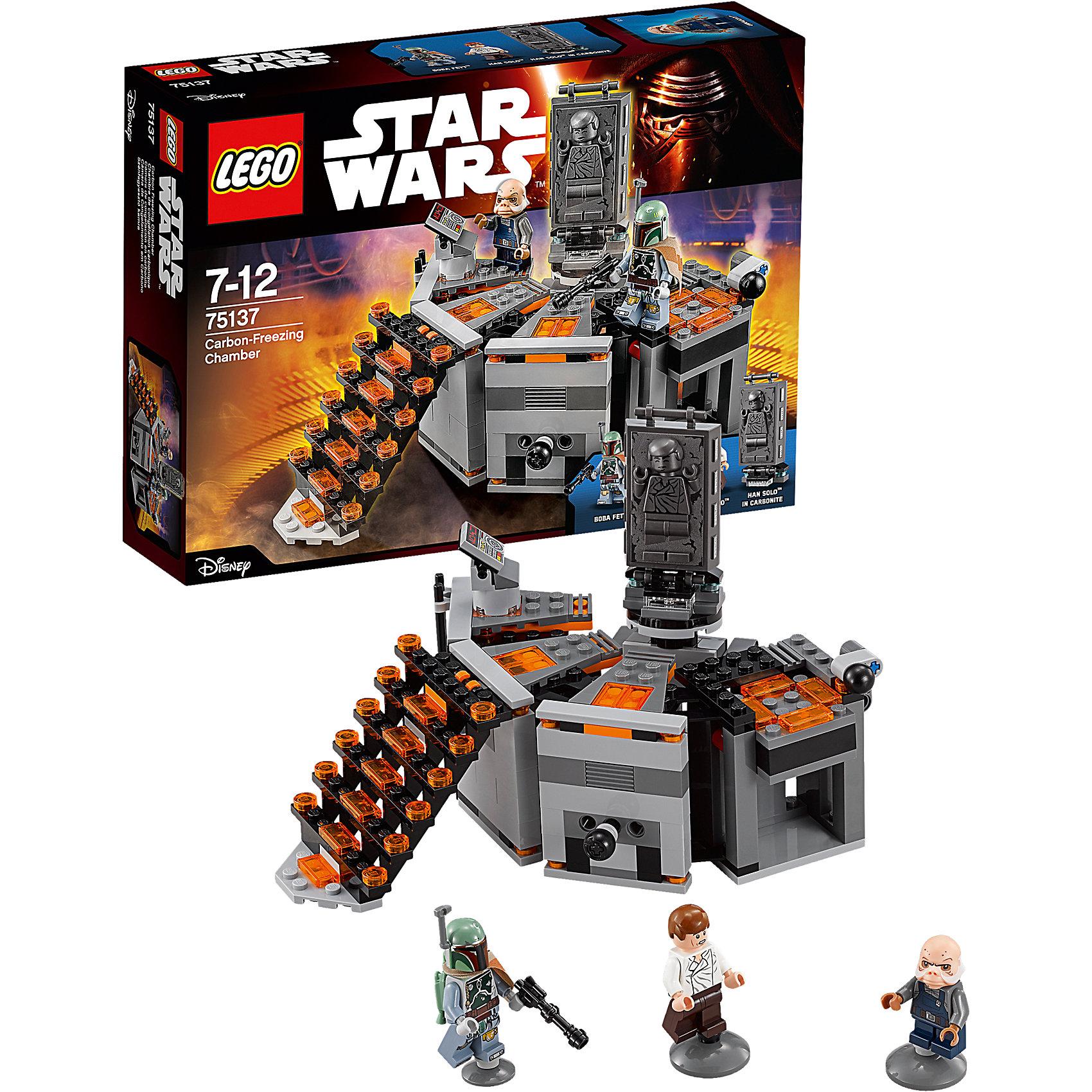 LEGO Star Wars 75137: Камера карбонитной заморозкиИгрушки<br>LEGO Star Wars (ЛЕГО Звездные войны) 75137: Камера карбонитной заморозки станет прекрасным подарком для всех поклонников знаменитой киносаги. Хан Соло попался в руки охотника за головами Бобы Фетта, который давно разыскивал его по приказу Джаббы. Его доставили в камеру карбонитной заморозки и собираются заморозить в блок твердого карбонита! Помоги ему победить Бобу Фетта и бежать. Модель ЛЕГО очень похожа на свой прототип из пятого эпизода Звездных войн. Камера состоит из нескольких частей, которые можно сдвигать и раздвигать. На верхней площадке расположена панель управления, а посередине находится подвижный карбонитный блок с замороженным Ханом Соло. В комплект также входят 3 минифигурки: Боба Фетт, Хан Соло и угнот. <br> <br>Все конструкторы серии ЛЕГО Звездные войны созданы по мотивам знаменитой киносаги Звездные войны и воспроизводят самые популярные сюжеты и эпизоды фильма. В наборах представлены все основные средства вооружения и боевые единицы, задействованные в фильме.<br>Фантастические истребители, машины, роботы, оружие, фигурки персонажей выполнены очень реалистично, с высокой степенью детализации.<br><br>Дополнительная информация:<br><br>- Игра с конструктором LEGO (ЛЕГО) развивает мелкую моторику ребенка, фантазию и воображение, учит его усидчивости и внимательности.<br>- Количество деталей: 231.<br>- Количество минифигур: 3.<br>- Серия: LEGO Star Wars (ЛЕГО Звездные войны).<br>- Материал: пластик.<br>- Размер упаковки: 26 х 6 х 19 см.<br>- Вес: 0,35 кг.<br><br>Конструктор LEGO Star Wars (ЛЕГО Звездные войны) 75137: Камера карбонитной заморозки можно купить в нашем интернет-магазине.<br><br>Ширина мм: 264<br>Глубина мм: 190<br>Высота мм: 63<br>Вес г: 357<br>Возраст от месяцев: 84<br>Возраст до месяцев: 144<br>Пол: Мужской<br>Возраст: Детский<br>SKU: 4259066