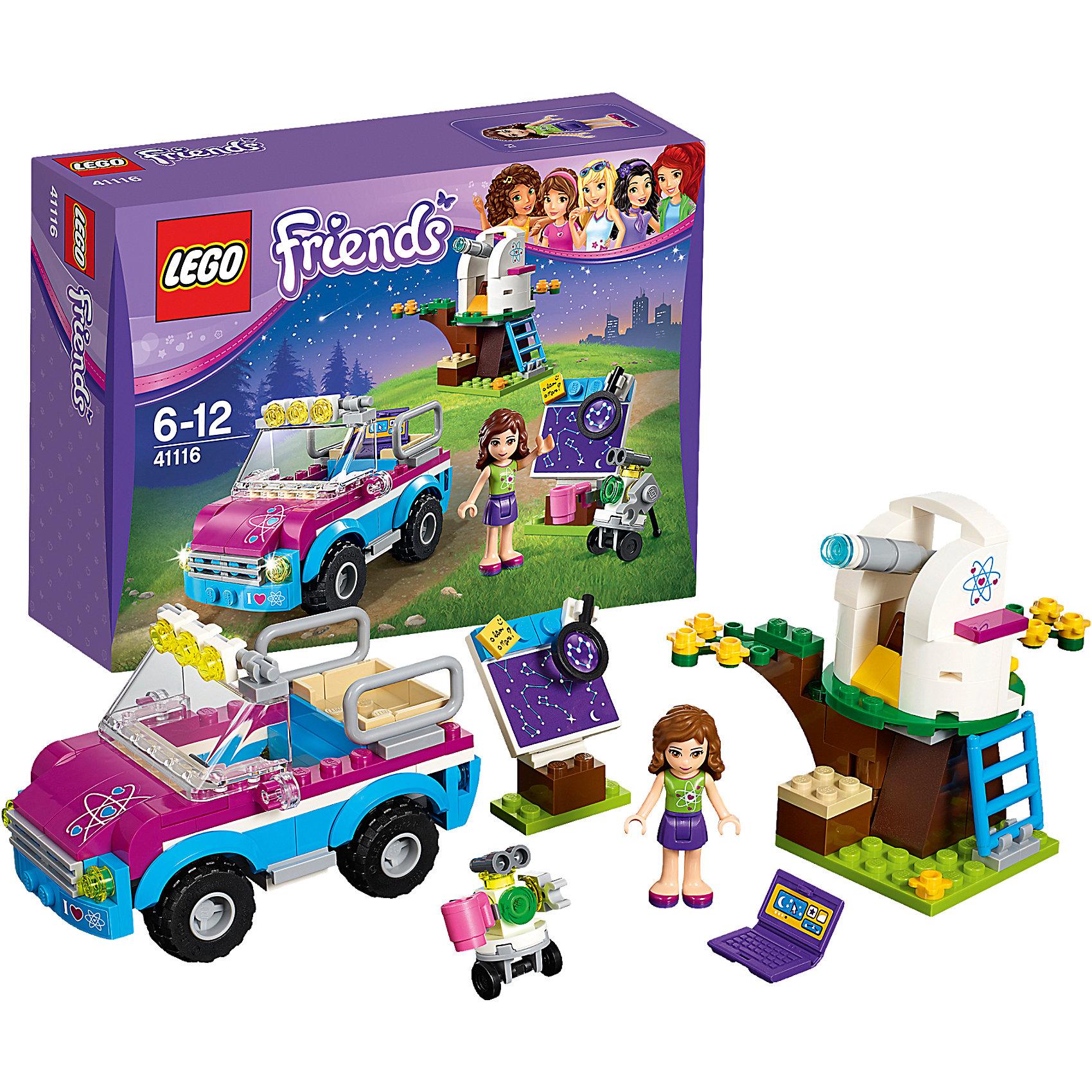 LEGO Friends 41116: Звездное небо Оливии