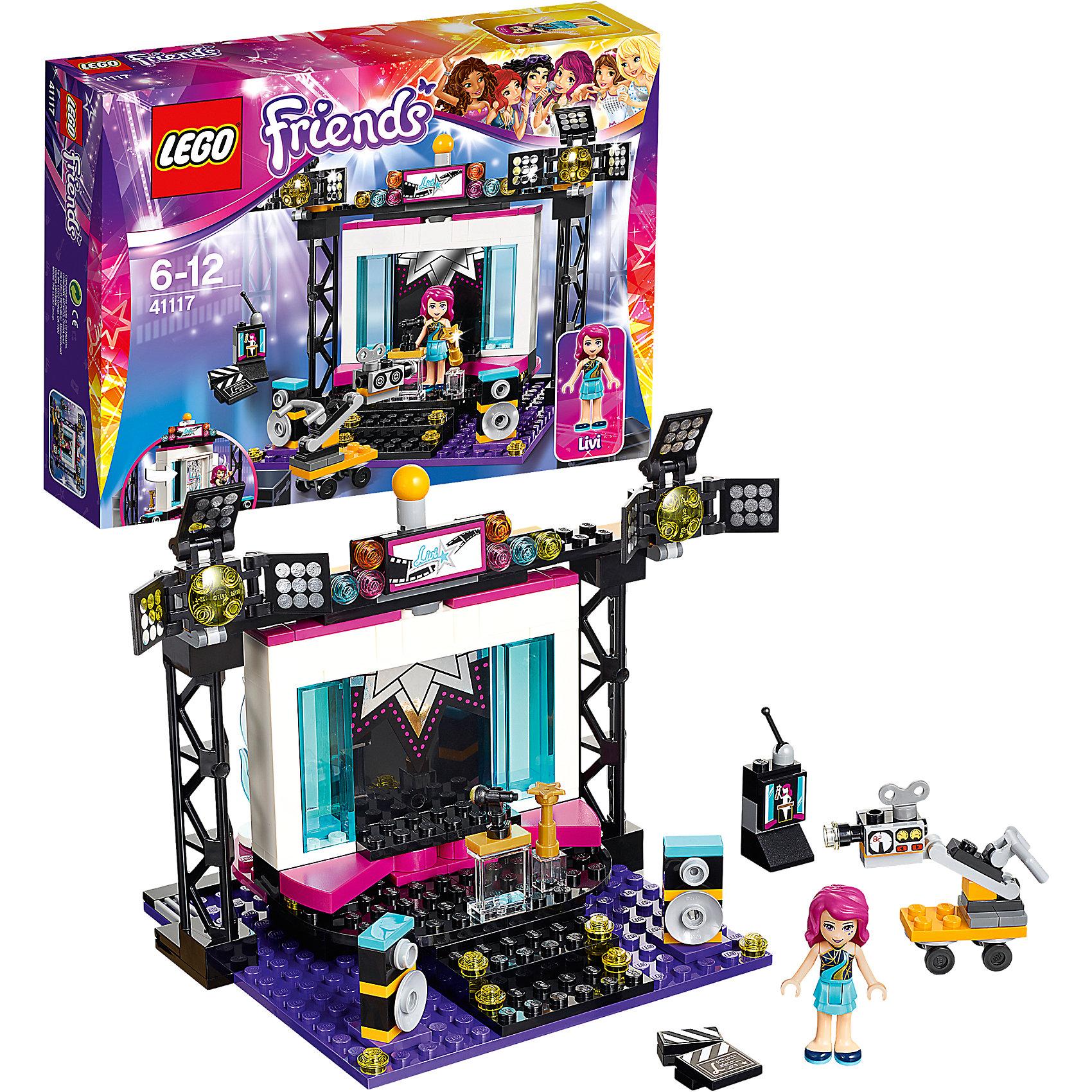 LEGO LEGO Friends 41117: Поп-звезда: телестудия