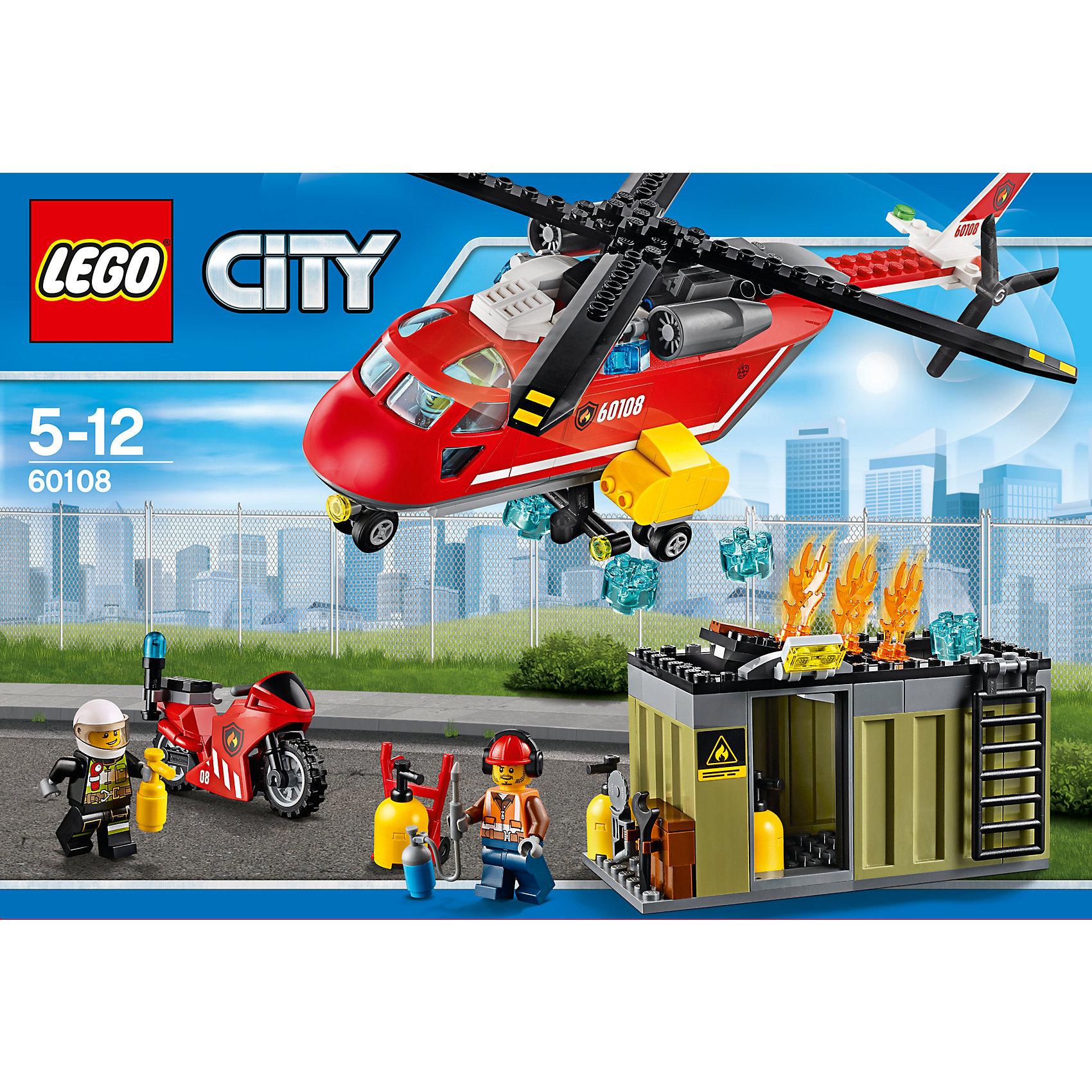 LEGO City 60108: Пожарная команда быстрого реагированияПластмассовые конструкторы<br>LEGO City (ЛЕГО Сити) 60108: Пожарная команда быстрого реагирования подарит Вашему ребенку новые веселые приключения и расширит игровые возможности. В городе Лего чрезвычайное происшествие - горит склад с газовыми баллонами! Вот-вот всё взлетит на воздух! Но опытная команда пожарных уже вылетела к месту пожара на своем специально оснащенном вертолете. Они тушат огонь с воздуха при помощи резервуара с водой. На помощь к ним спешит пожарный с огнетушителем на скоростном мотоцикле. Из деталей конструктора Вы сможете собрать красный пожарный вертолёт с просторной кабиной, вращающимися винтами, сигнальными огнями и открывающимся резервуаром для воды. Крыша вертолета снимается. Складское помещение оборудовано открывающейся крышей, лестницей, дверным проемом и стойкой для крепления газовых баллонов. В комплект также входят различные игровые аксессуары (огнетушитель, газовые баллоны, пламя и другие) и три минифигурки: пожарный-пилот, пожарный-мотоциклист и рабочий склада.<br><br>Серия конструкторов  LEGO City позволяет почувствовать себя инженером и архитектором, строителем или мэром города. Вы можете создавать свой город мечты, развивать городскую инфраструктуру, строить дороги и здания, управлять городским хозяйством и следить за порядком.<br>В игровых наборах с разнообразными сюжетами много интересных персонажей, оригинальных объектов и городской техники. Это уникальная возможность для ребенка развивать фантазию и логическое мышление, узнавать и осваивать разные профессии.<br><br>Дополнительная информация:<br><br>- Игра с конструктором LEGO (ЛЕГО) развивает мелкую моторику ребенка, фантазию и воображение, учит его усидчивости и внимательности.<br>- Количество деталей: 257.<br>- Количество минифигур: 3.<br>- Серия: LEGO City (ЛЕГО Сити).<br>- Материал: пластик.<br>- Размер собранного вертолета: 10 х 33 х 8 см.<br>- Размер упаковки: 38 х 6 х 26 см.<br>- Вес: 0,363 кг.<br><br>LEGO City (ЛЕГ