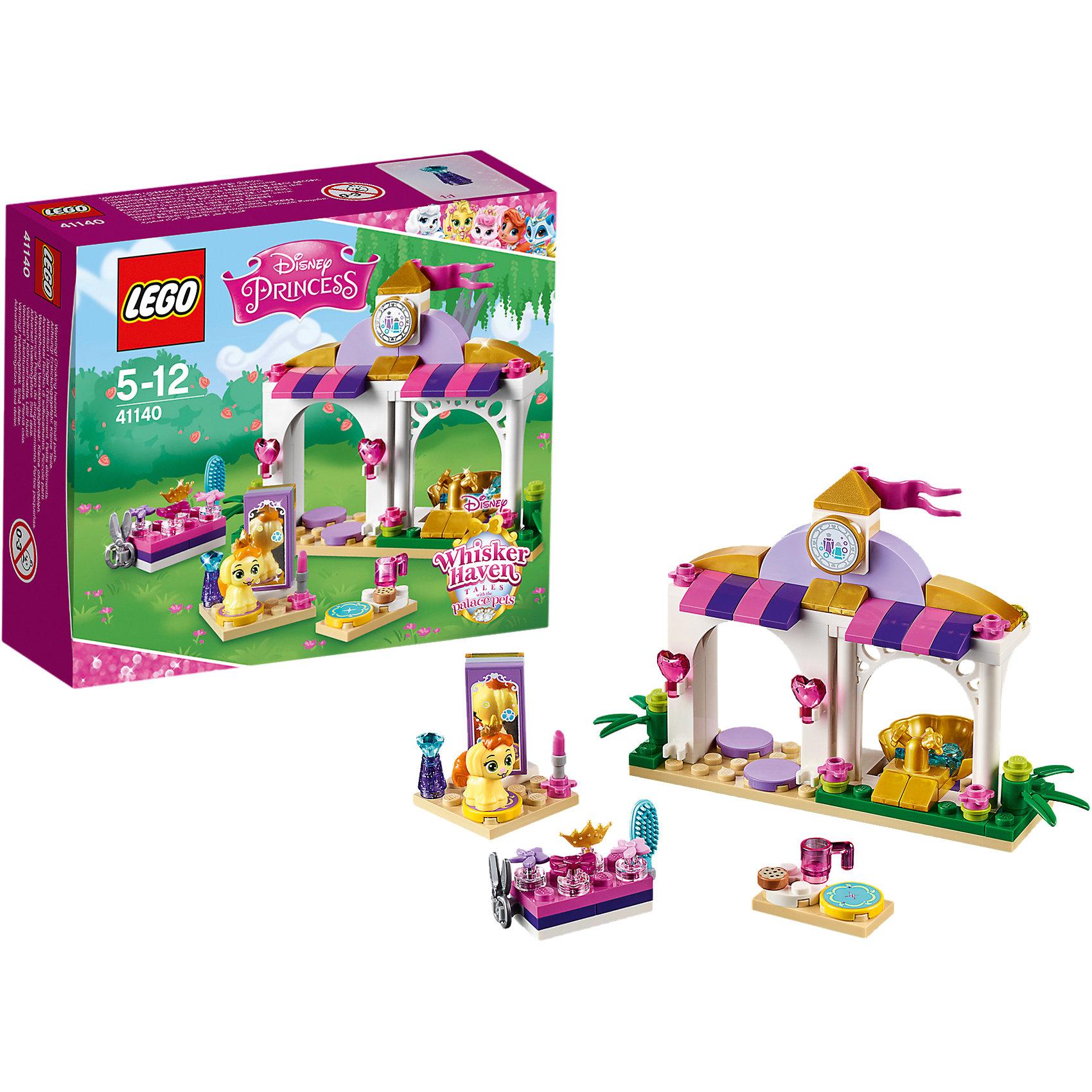 LEGO LEGO Disney Princesses 41140: Королевские питомцы: Ромашка конструктор lego disney princesses экзотический дворец жасмин 41061