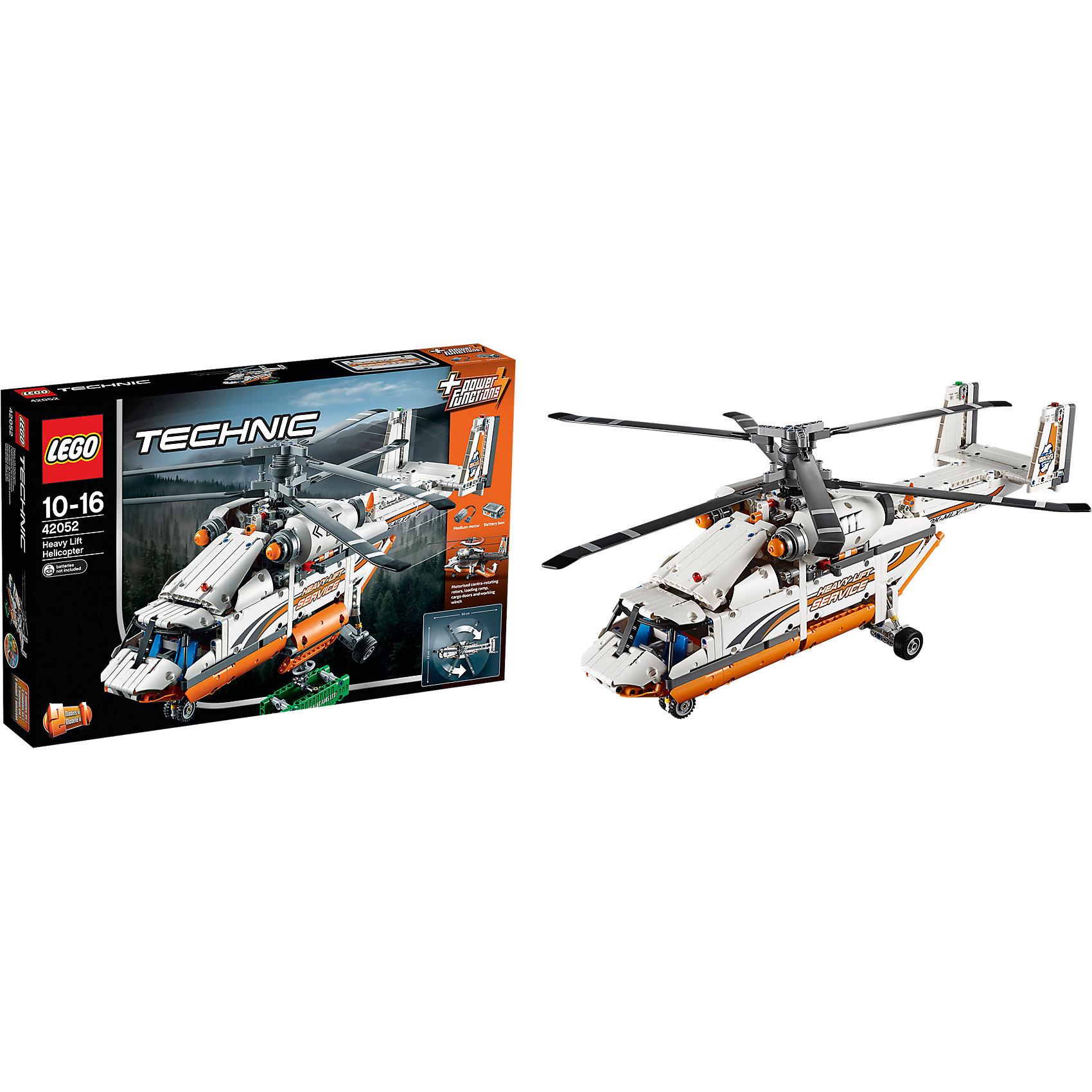 LEGO Technic 42052: Грузовой вертолет