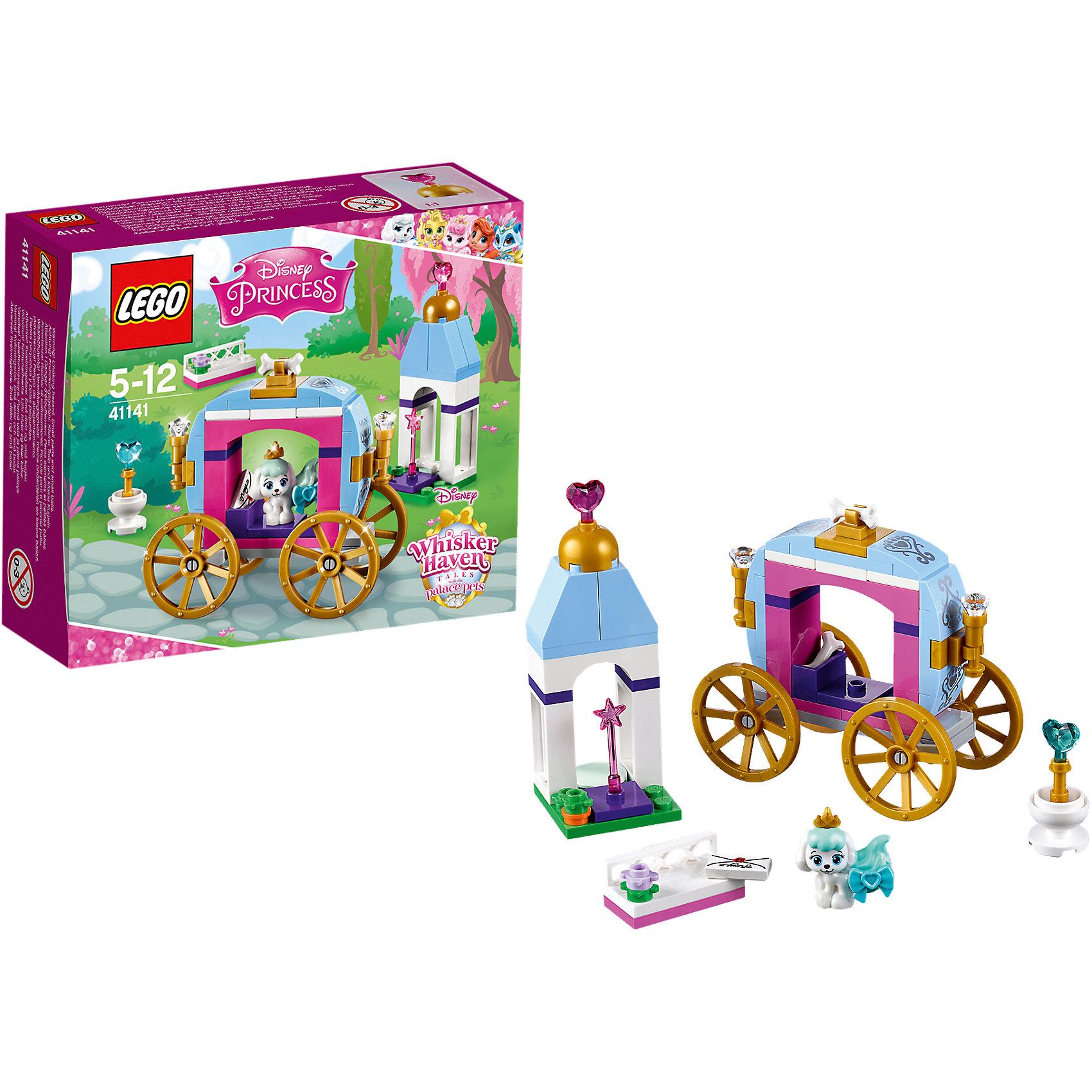LEGO Disney Princesses 41141: Королевские питомцы: ТыковкаLEGO Принцессы Дисней 41141: Королевские питомцы: Тыковка непременно понравится всем юным поклонницам диснеевских волшебных сказок. Из деталей набора можно собрать роскошную розово-голубую карету и башню замка и отправить милую собачку Тыковку на бал. Тыковка - любимый питомец Золушка, как и ее хозяйка, очаровательная собачка мечтает проехаться в волшебной карете и, конечно же, потанцевать на королевском балу. Все детали выполнены из высококачественного пластика и прекрасно дополнят любой набор аналогичной серии. <br><br>Серия конструкторов Lego Disney Princess создана специально для девочек и посвящена принцессам из мультфильмов Диснея. Наборы состоят из деталей необычных ярких расцветок, красивых миникуколок и множества сказочных аксессуаров.<br><br>Дополнительная информация:<br><br>- Игра с конструктором LEGO (ЛЕГО) развивает мелкую моторику ребенка, фантазию и воображение, учит его усидчивости и внимательности.<br>- Количество деталей: 79.<br>- Количество минифигур: 1 (щенок Тыковка).<br>- Серия: LEGO Disney Princess (ЛЕГО Принцессы Дисней).<br>- Материал: пластик.<br>- Размер упаковки: 14 х 5 х 12 см.<br>- Вес: 0,12 кг.<br><br>LEGO Принцессы Дисней 41141: Королевские питомцы: Тыковка можно купить в нашем интернет-магазине.<br><br>Ширина мм: 141<br>Глубина мм: 123<br>Высота мм: 49<br>Вес г: 105<br>Возраст от месяцев: 60<br>Возраст до месяцев: 144<br>Пол: Женский<br>Возраст: Детский<br>SKU: 4259089