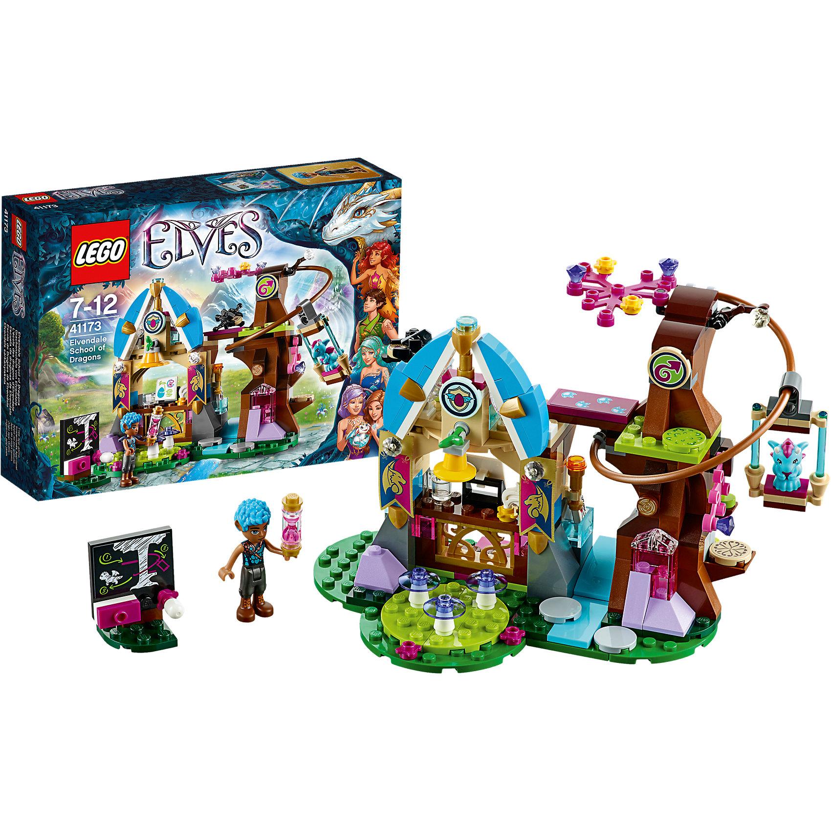 LEGO LEGO Elves 41173: Школа драконов девять драконов картина в минске