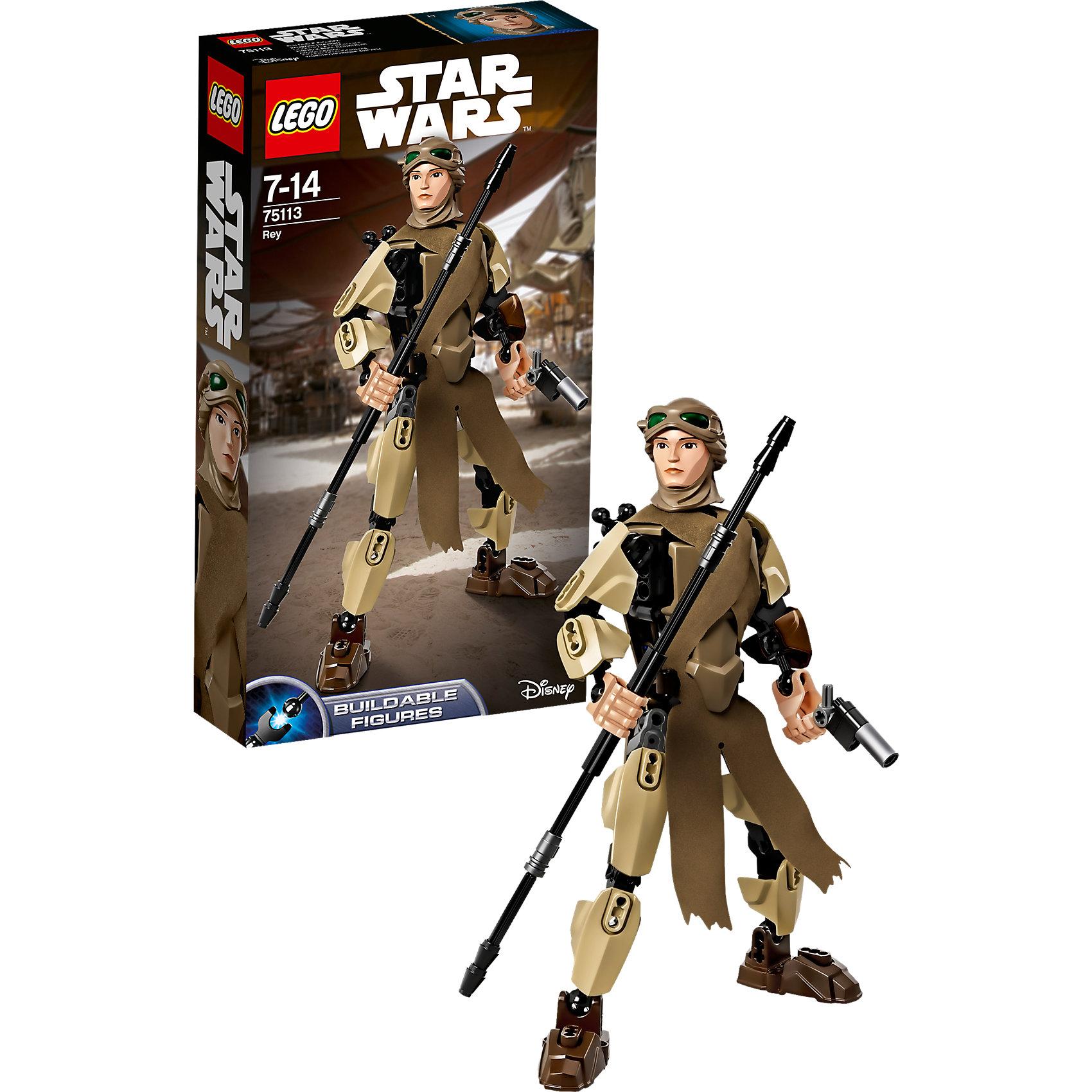LEGO LEGO Star Wars 75113: Рей