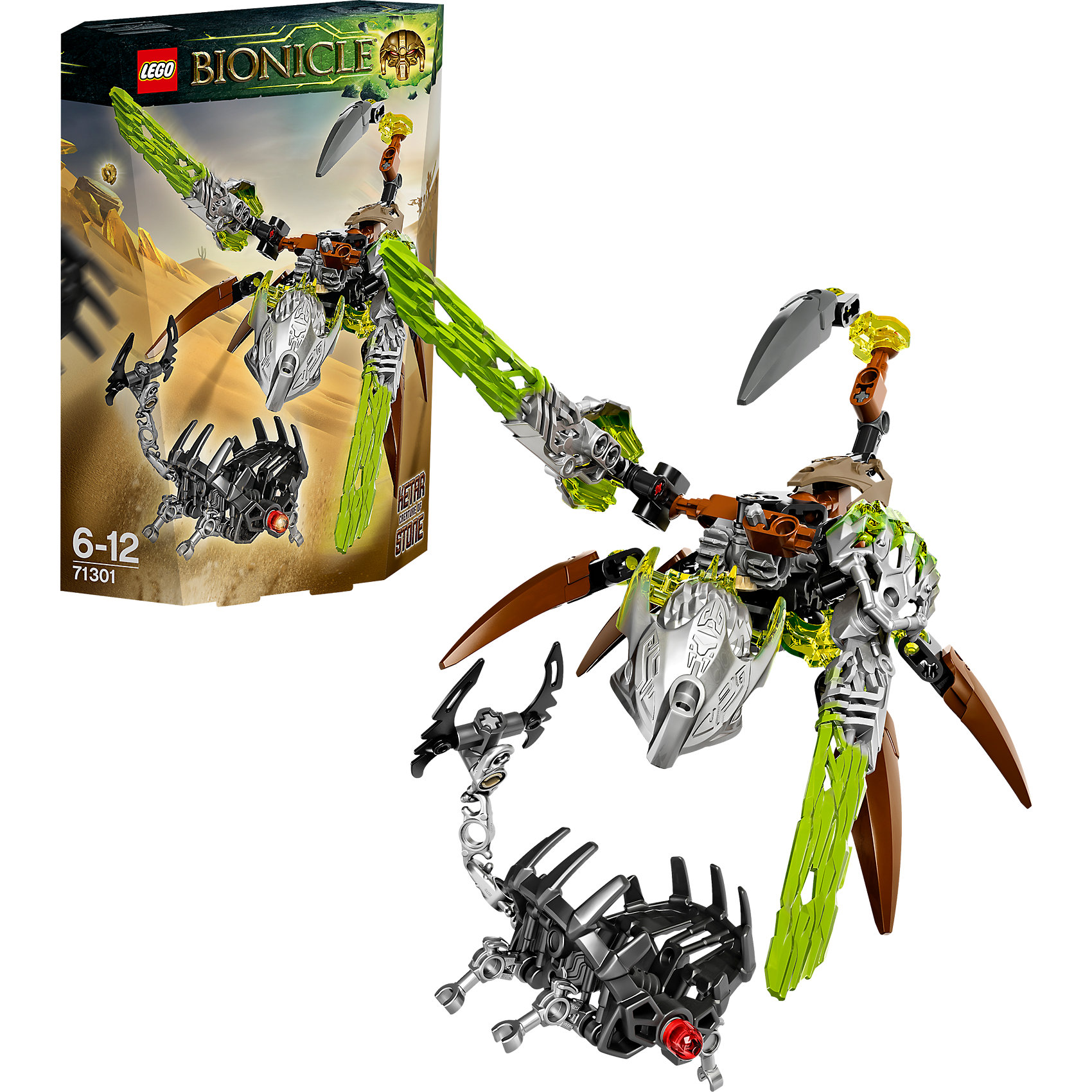 LEGO LEGO BIONICLE 71301: Кетар, Тотемное животное Камня bionicle максилос и спинакс