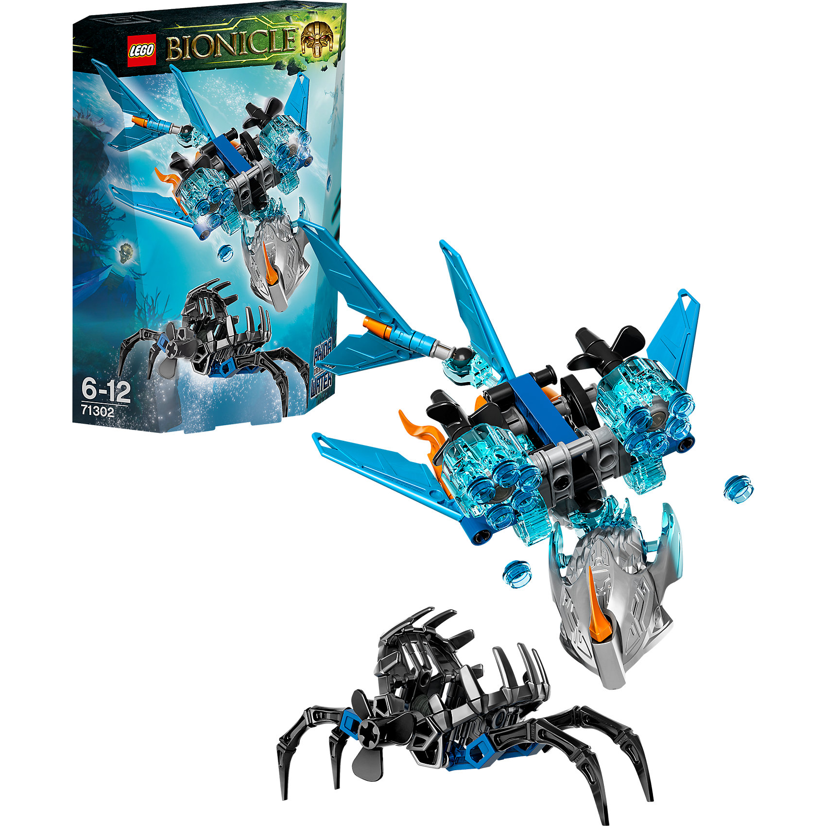 LEGO LEGO BIONICLE 71302: Акида, Тотемное животное Воды free shipping rt2 3d virtual reality vr video drone fpv goggles glasses w c600 3d camera kit