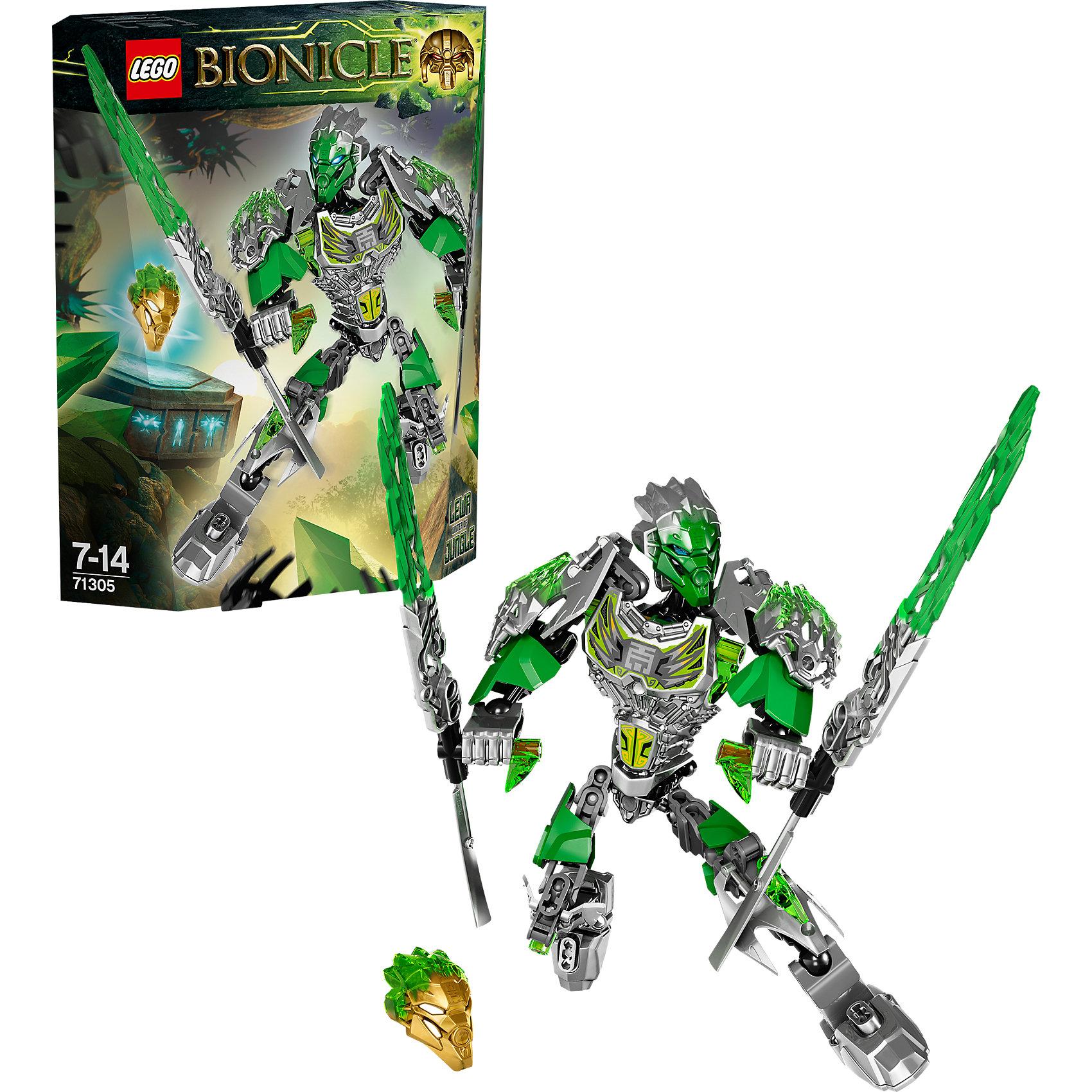 LEGO LEGO BIONICLE 71305: Лева - Объединитель Джунглей bionicle максилос и спинакс