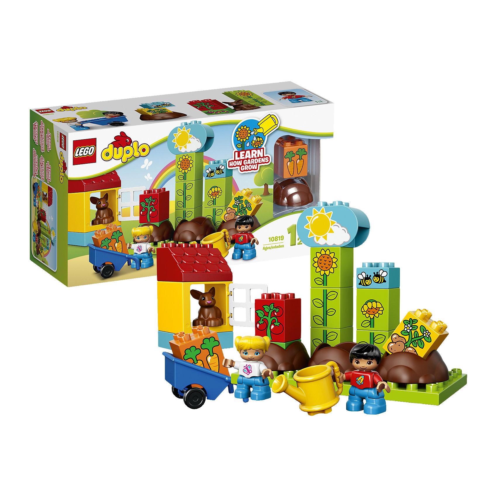 лего дупло гусеница LEGO LEGO DUPLO 10819: Мой первый сад