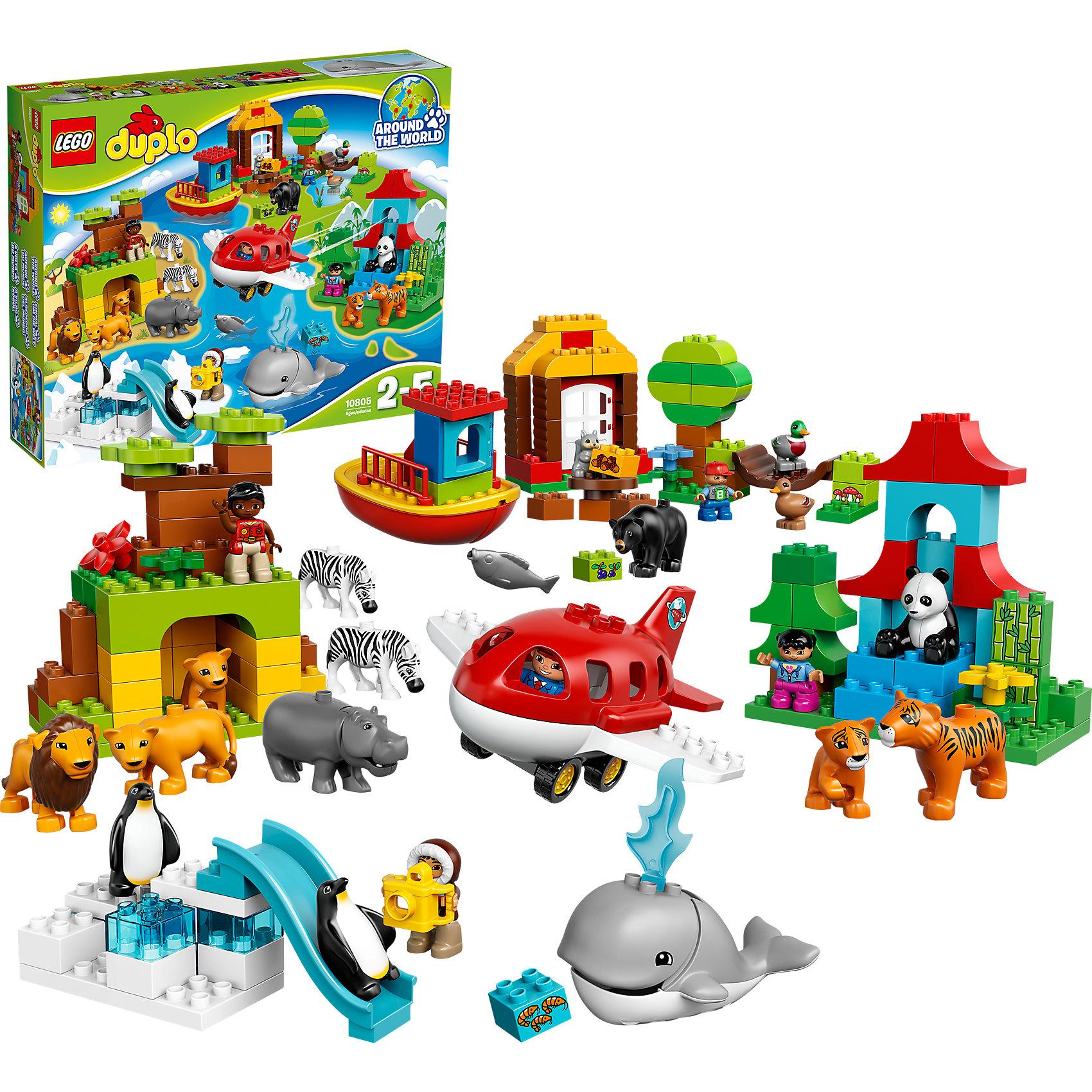 LEGO DUPLO 10805: Вокруг светаКонструкторы для малышей<br>LEGO DUPLO (ЛЕГО Дупло) 10805: Вокруг света непременно заинтересует любознательных малышей. Ваш ребенок познакомится с животными со всех концов света, узнает как они называются, как выглядят и где живут в дикой природе. Используйте самолет или лодку чтобы добраться в самые далекие уголки мира и увидеть животных в их естественной среде обитания. Разнообразные детали помогут выстроить элементы ландшафта разных континентов (африканскую саванну, лиственный лес, арктический пейзаж) и различные постройки (лесной домик, горку, буддийский храм и другие). В набор входят 5 фигурок человечков LEGO DUPLO, а также 17 животных со всего мира, в том числе кит с открывающейся пастью!<br><br>ЛЕГО Дупло - серия конструкторов для малышей, которую отличают крупные яркие детали со скругленными безопасными углами и многообразие игровых сюжетов, это и животные, и растения, и машинки, и сказочные персонажи. <br><br>Дополнительная информация:<br><br>- Игра с конструктором LEGO (ЛЕГО) развивает мелкую моторику ребенка, фантазию и воображение, учит его усидчивости и внимательности.<br>- Количество деталей: 163.<br>- Количество минифигур: 22 (5 человечков, 17 животных: тигр с тигренком, 2 льва, кит, 2 зебры, бегемот, медведь, панда, пингвин, 2 утки и др.).<br>- Серия: LEGO DUPLO (ЛЕГО Дупло). <br>- Материал: пластик.<br>- Размер упаковки: 58 х 12 х 48 см.<br>- Вес: 2,68 кг.<br><br>Конструктор LEGO DUPLO (ЛЕГО Дупло) 10805: Вокруг света можно купить в нашем интернет-магазине.<br><br>Ширина мм: 585<br>Глубина мм: 480<br>Высота мм: 129<br>Вес г: 2732<br>Возраст от месяцев: 24<br>Возраст до месяцев: 60<br>Пол: Унисекс<br>Возраст: Детский<br>SKU: 4259173