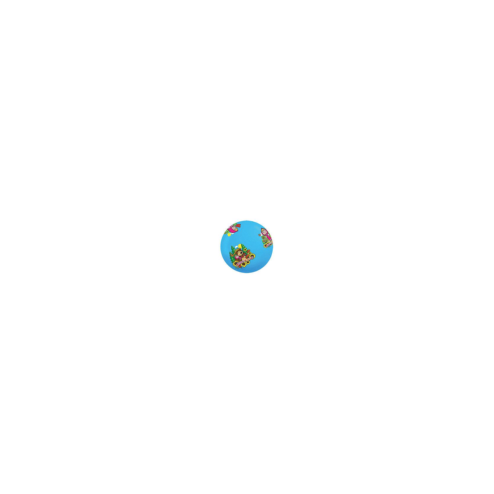 Мяч Маша и Медведь 23см, в ассортиментеМяч Маша и Медведь, Играем Вместе, прекрасно подойдет для веселых и подвижных игр как дома так и на улице. Мяч выполнен из прочного износостойкого материла и украшен яркой картинкой с изображением Маши и Миши - популярных героев отечественного мультсериала Маша и Медведь. Не выцветает на солнце и полностью безопасен для детского здоровья. Продается в сдутом виде, упаковка - сетка. В ассортименте представлены мячи голубого и розового цветов. <br><br>Дополнительная информация:<br><br>- Материал: ПВХ.<br>- Диаметр мяча: 23 см.<br>- Вес: 100 гр.<br><br>Мяч Маша и Медведь, Играем Вместе, можно купить в нашем интернет-магазине. <br><br>ВНИМАНИЕ! Данный артикул имеется в наличии в разных цветовых исполнениях (розовый, голубой). К сожалению, заранее выбрать определенный цвет не возможно.<br><br>Ширина мм: 275<br>Глубина мм: 212<br>Высота мм: 2<br>Вес г: 100<br>Возраст от месяцев: 36<br>Возраст до месяцев: 96<br>Пол: Женский<br>Возраст: Детский<br>SKU: 4262019