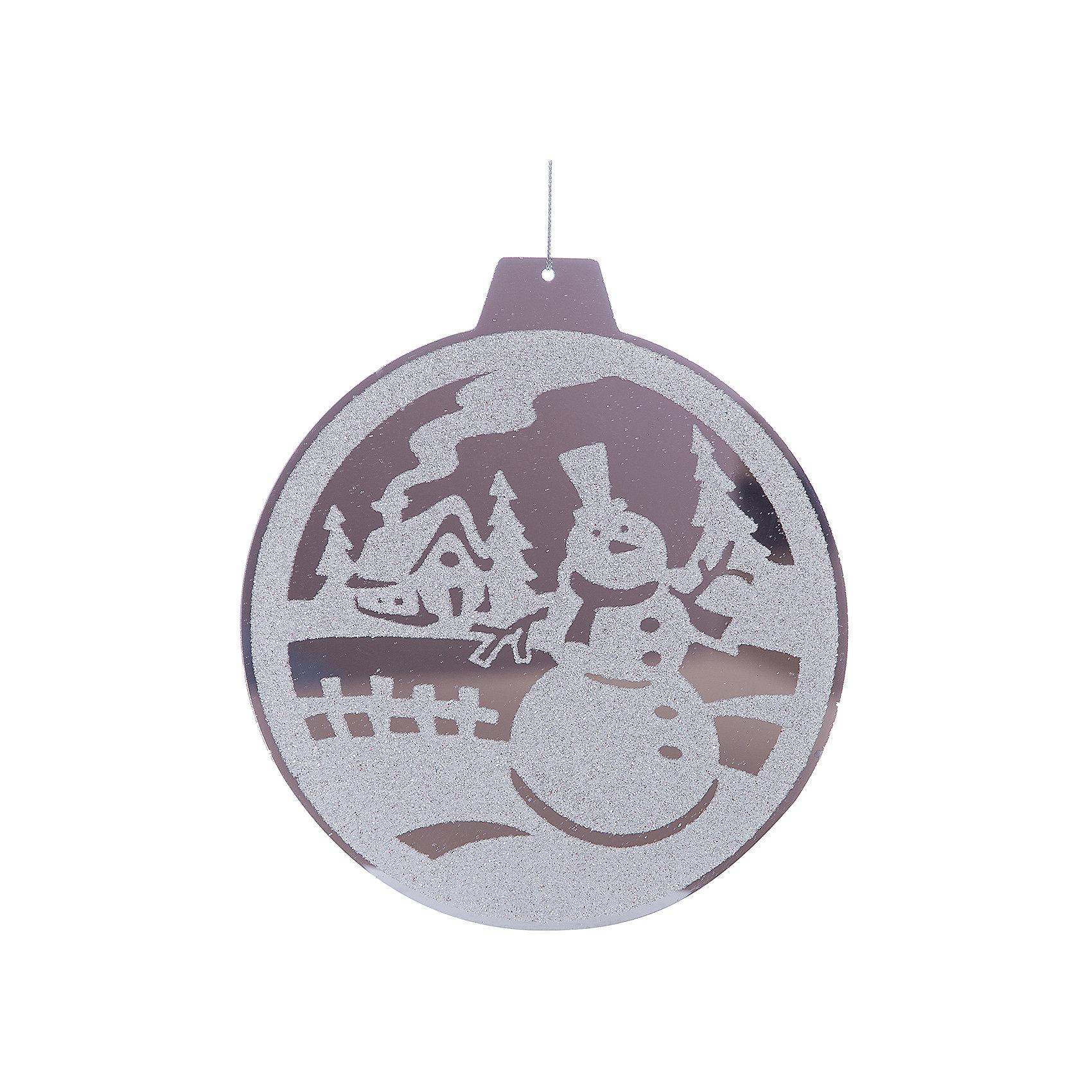 Зеркальное новогоднее украшение (диаметр 15 см), в ассортиментеНовинки Новый Год<br>Зеркальное новогоднее украшение, в ассортименте – этот новогодний аксессуар создаст в доме волшебную праздничную атмосферу.<br>Зеркальное новогоднее украшение замечательно украсит Ваш новогодний интерьер и создаст праздничное настроение! В ассортименте представлены 2 цвета. Украшение также послужит замечательным подарком близким и друзьям!<br><br>Дополнительная информация:<br>- В ассортименте: 2 цвета<br>- Диаметр: 15 см.<br><br>- ВНИМАНИЕ! Данный артикул представлен в разных вариантах исполнения. К сожалению, заранее выбрать определенный вариант невозможно. При заказе нескольких наборов возможно получение одинаковых<br><br>Зеркальное новогоднее украшение, в ассортименте можно купить в нашем интернет-магазине.<br><br>Ширина мм: 10<br>Глубина мм: 150<br>Высота мм: 150<br>Вес г: 100<br>Возраст от месяцев: 36<br>Возраст до месяцев: 1188<br>Пол: Унисекс<br>Возраст: Детский<br>SKU: 4262244