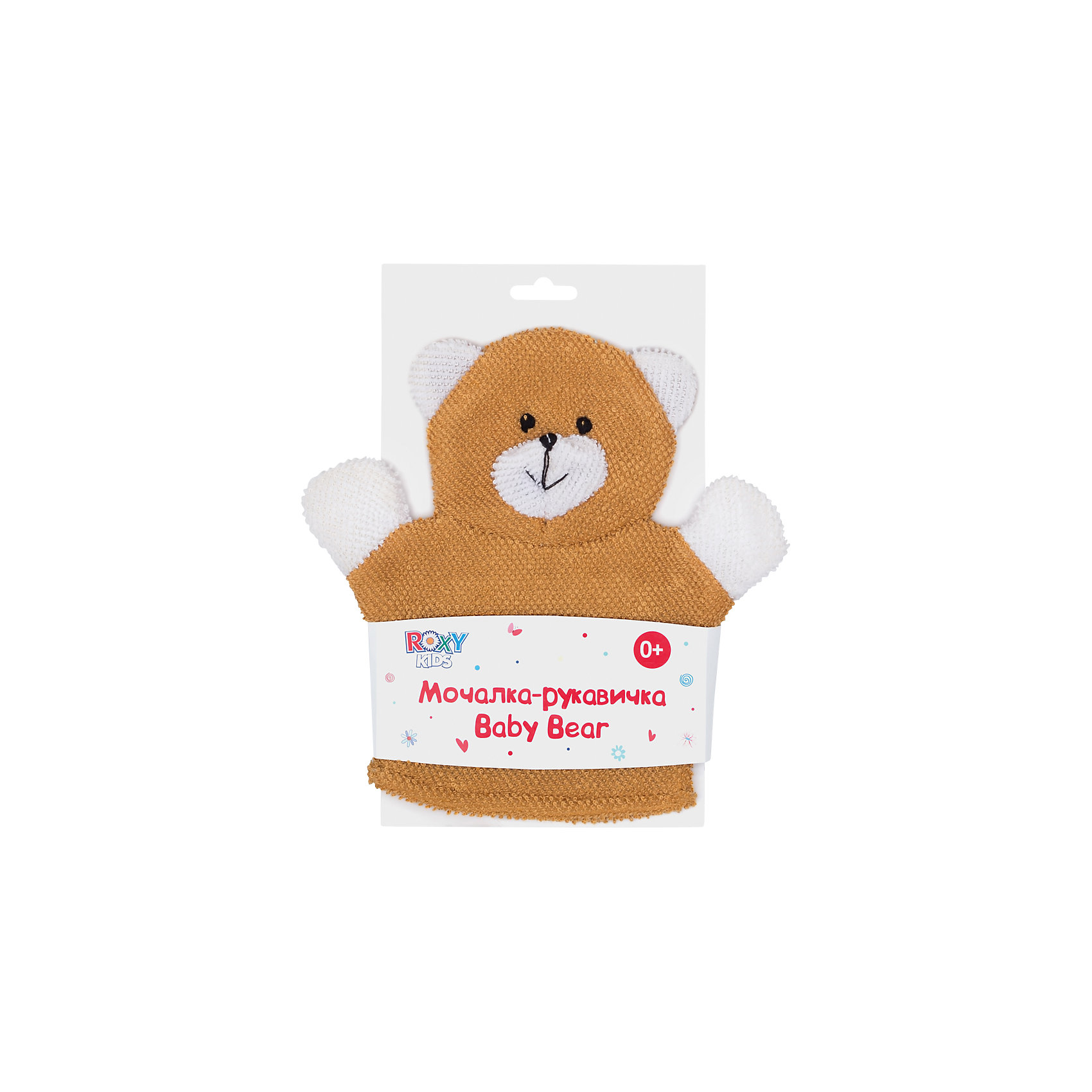 �������� �������-��������� Baby Bear, Roxy-kids (Roxy-Kids)
