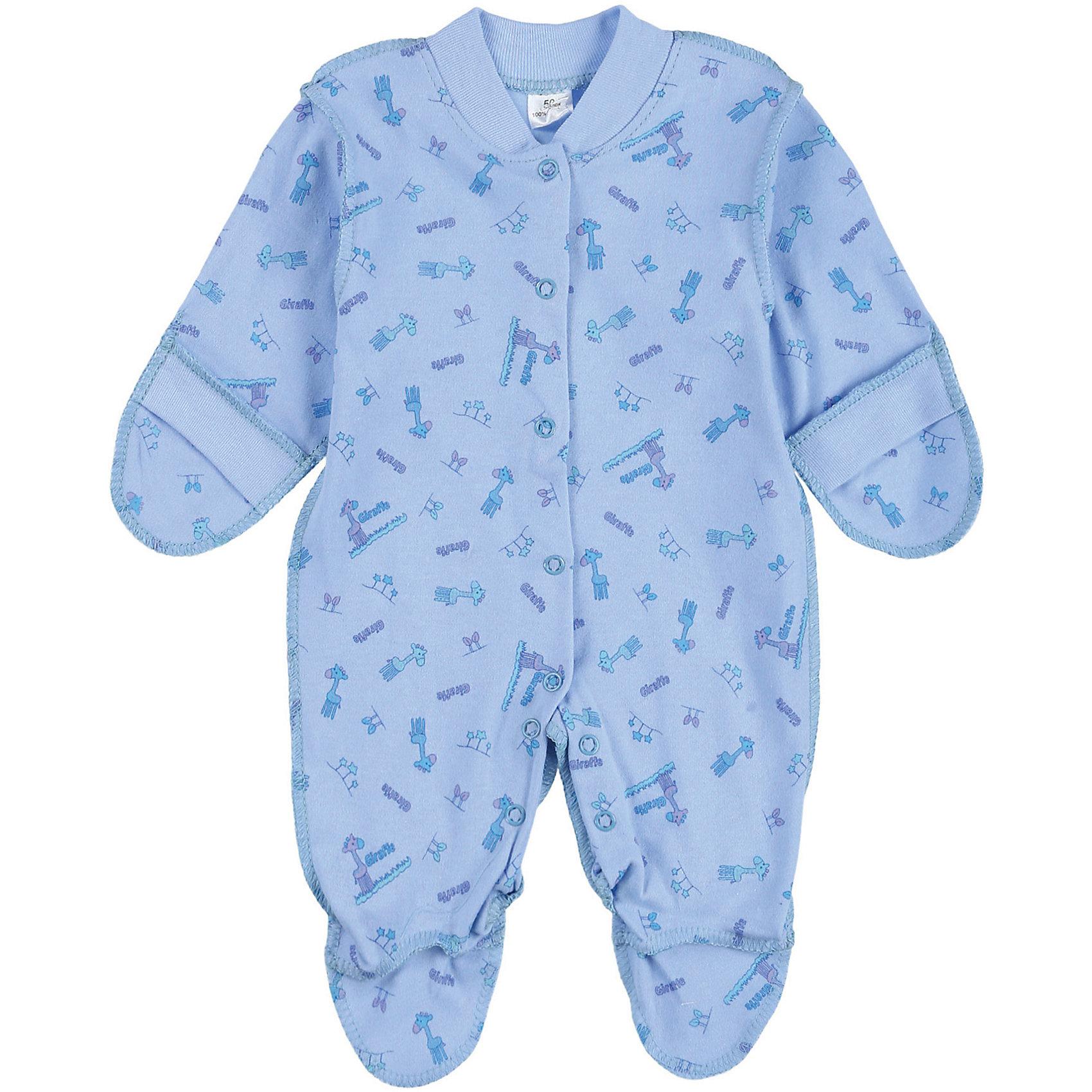 Комбинезон ДамонтДетский комбинезон для мальчика - очень удобный и практичный вид одежды для малыша. Комбинезон выполнен из натурального хлопка, благодаря чему он необычайно мягкий и приятный на ощупь, не раздражает нежную кожу ребенка и хорошо вентилируется, а эластичные швы приятны телу младенца и не препятствуют его движениям.<br><br>Состав: 100% хлопок<br><br>Ширина мм: 157<br>Глубина мм: 13<br>Высота мм: 119<br>Вес г: 200<br>Цвет: голубой<br>Возраст от месяцев: 2<br>Возраст до месяцев: 5<br>Пол: Унисекс<br>Возраст: Детский<br>Размер: 62,56,50<br>SKU: 4264930
