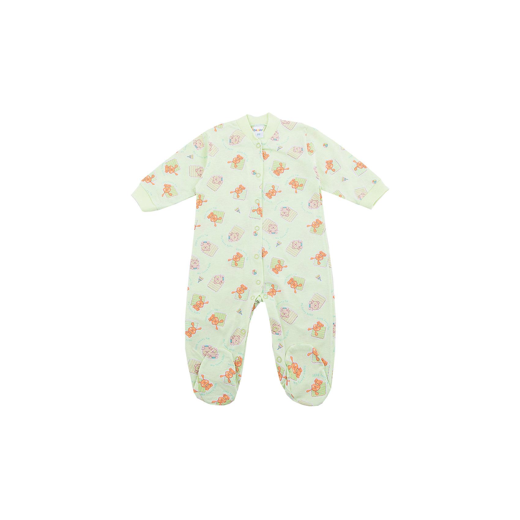 Комбинезон ДамонтДетский комбинезон для мальчика - очень удобный и практичный вид одежды для малыша. Комбинезон выполнен из натурального хлопка, благодаря чему он необычайно мягкий и приятный на ощупь, не раздражает нежную кожу ребенка и хорошо вентилируется, а эластичные швы приятны телу младенца и не препятствуют его движениям.<br><br>Состав: 100% хлопок<br><br>Ширина мм: 157<br>Глубина мм: 13<br>Высота мм: 119<br>Вес г: 200<br>Цвет: зеленый<br>Возраст от месяцев: 12<br>Возраст до месяцев: 18<br>Пол: Унисекс<br>Возраст: Детский<br>Размер: 86,68,74,80<br>SKU: 4264963