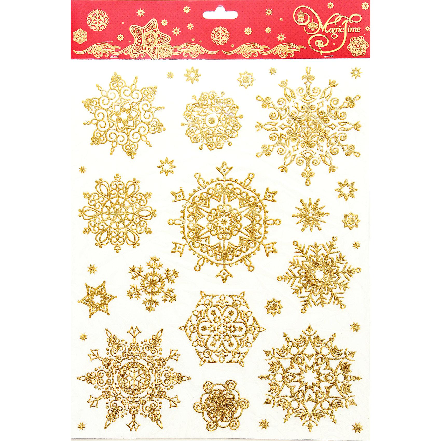 Украшение на окно Объемные золотые снежинки 30*38 смУкрашение на окно Объемные золотые снежинки 30*38 см – декоративное украшение создаст новогоднее настроение и принесёт радость детям.<br>Украшение на окно Объемные золотые снежинки сделает ваше окно сказочно красивым, создаст впечатление свежести, настоящего мороза и наполнит дом ощущением предстоящих Новогодних праздников. Украшение изготовлено из ПВХ пленки, декорировано глиттером. Крепится к гладкой поверхности стекла посредством статистического эффекта.<br><br>Дополнительная информация:<br><br>- Размер: 30 х 38 см.<br>- Материал: ПВХ пленка<br>- Декорировано глиттером<br><br>Украшение на окно Объемные золотые снежинки 30*38 см можно купить в нашем интернет-магазине.<br><br>Ширина мм: 1<br>Глубина мм: 300<br>Высота мм: 440<br>Вес г: 75<br>Возраст от месяцев: 36<br>Возраст до месяцев: 2147483647<br>Пол: Унисекс<br>Возраст: Детский<br>SKU: 4274760