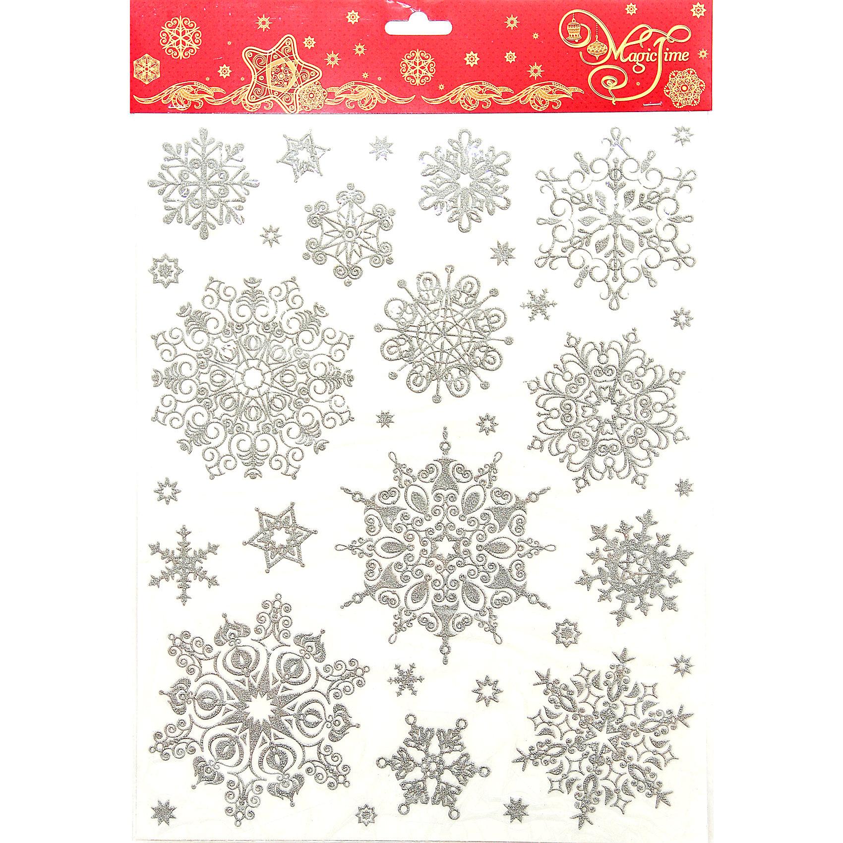 Украшение на окно Объемные серебряные снежинки 30*38 смНовинки Новый Год<br>Украшение на окно Объемные серебряные снежинки 30*38 см – декоративное украшение создаст новогоднее настроение и принесёт радость детям.<br>Украшение на окно Объемные серебряные снежинки сделает ваше окно сказочно красивым, создаст впечатление свежести, настоящего мороза и наполнит дом ощущением предстоящих Новогодних праздников. Украшение изготовлено из ПВХ пленки, декорировано глиттером. Крепится к гладкой поверхности стекла посредством статистического эффекта.<br><br>Дополнительная информация:<br><br>- Размер: 30 х 38 см.<br>- Материал: ПВХ пленка<br>- Декорировано глиттером<br><br>Украшение на окно Объемные серебряные снежинки 30*38 см можно купить в нашем интернет-магазине.<br><br>Ширина мм: 1<br>Глубина мм: 300<br>Высота мм: 440<br>Вес г: 75<br>Возраст от месяцев: 36<br>Возраст до месяцев: 2147483647<br>Пол: Унисекс<br>Возраст: Детский<br>SKU: 4274761