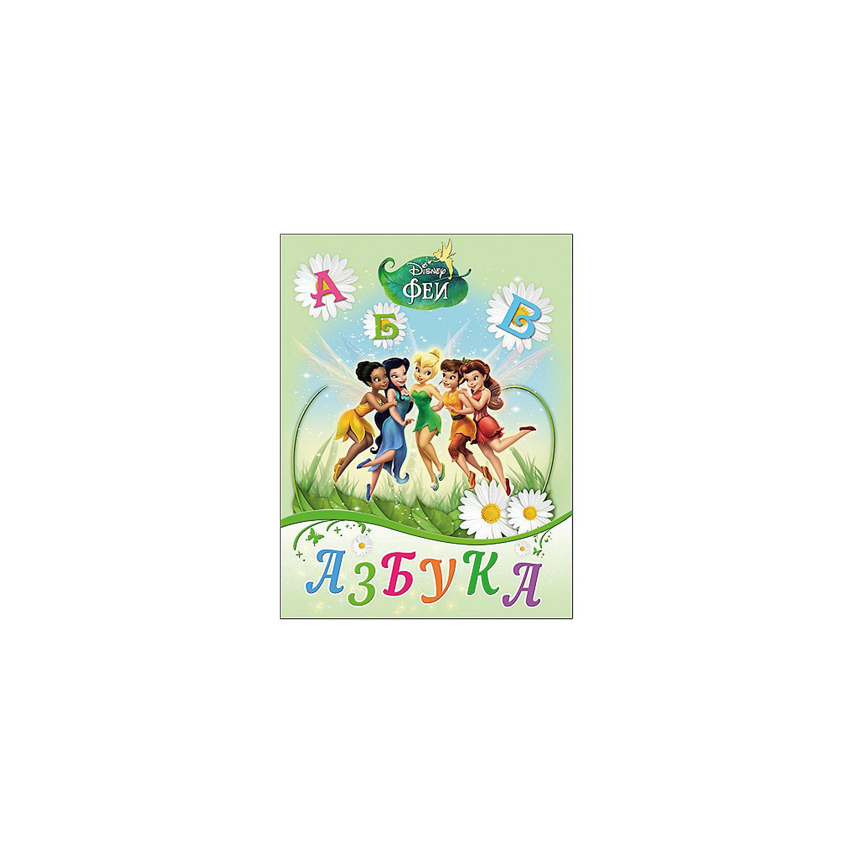 Азбука, Феи ДиснейАзбука, Феи Дисней станет незаменимым помощником в деле изучения алфавита, ведь учить буквы с любимыми героями гораздо веселее и интереснее! В этой азбуке Вашу девочку ждет множество веселых картинок с волшебными феями Дисней, а также увлекательные задания, которые помогут ей запомнить буквы русского алфавита. <br><br>Дополнительная информация:<br>-Серия: Феи Диснея<br>-Переплет: картон/цельнокрытый<br>-Количество страниц: 10<br>-Формат: 70x90/16 (160х220 мм)<br>-Вес: 144 г<br>-Материалы: картон, бумага<br>-Иллюстрации: цветные<br><br>Азбука, Феи Дисней можно купить в нашем магазине.<br><br>Ширина мм: 160<br>Глубина мм: 10<br>Высота мм: 220<br>Вес г: 144<br>Возраст от месяцев: 36<br>Возраст до месяцев: 60<br>Пол: Женский<br>Возраст: Детский<br>SKU: 4275892