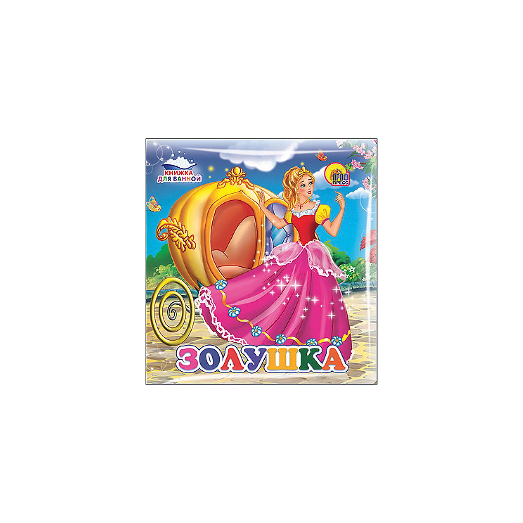 Книжка для ванной ЗолушкаПервые книги малыша<br>Книжка для ванной Золушка предназначена для самых маленьких читателей и превратит купание малыша в веселую развивающую игру. Книжка выполнена из безопасного непромокаемого материала и легко моется, если испачкается. Яркие, красочные картинки по мотивам сказки «Золушка» и новые тактильные ощущения порадуют малыша и сделают купание забавным, приятным занятием! <br><br>Дополнительная информация:<br>-Переплет: мягкий<br>-Количество страниц: 8<br>-Формат: 150х150 мм<br>-Вес: 90 г<br>-Материалы: винил<br>-Иллюстрации: цветные<br><br>Книжка для ванной Золушка можно купить в нашем магазине.<br><br>Ширина мм: 150<br>Глубина мм: 20<br>Высота мм: 150<br>Вес г: 90<br>Возраст от месяцев: 0<br>Возраст до месяцев: 48<br>Пол: Женский<br>Возраст: Детский<br>SKU: 4275904