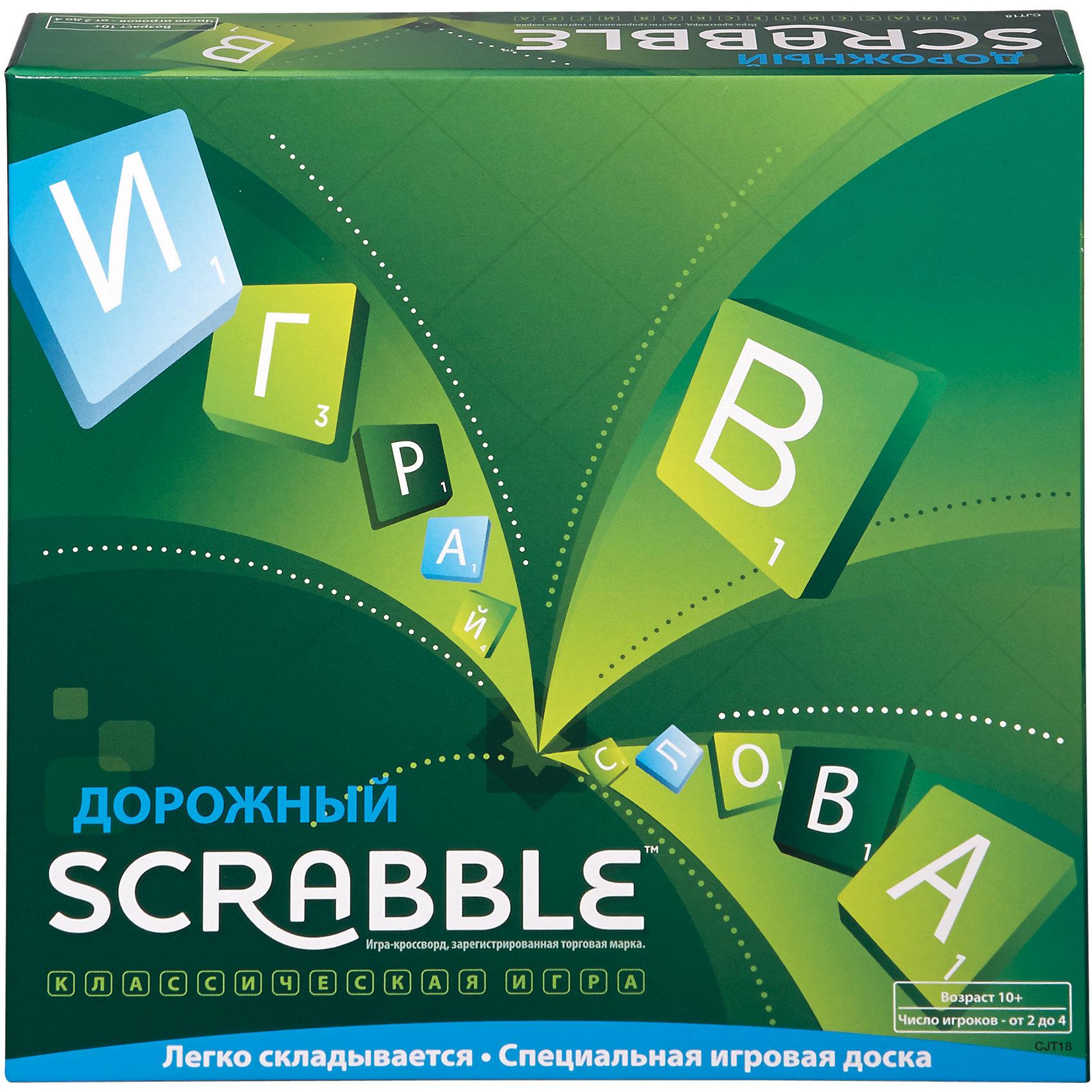 Игра Скрабл в дорогу, MattelТеперь ваша любимая игра Scrabble™ может легко путешествовать вместе с вами! Играйте в поезде, самолете, да хоть на вершине горы! Все благодаря специальной игровой доске, которая удерживает фишки на месте, пока вы играете.<br><br>Ширина мм: 215<br>Глубина мм: 150<br>Высота мм: 50<br>Вес г: 285<br>Возраст от месяцев: 72<br>Возраст до месяцев: 108<br>Пол: Унисекс<br>Возраст: Детский<br>SKU: 4277995