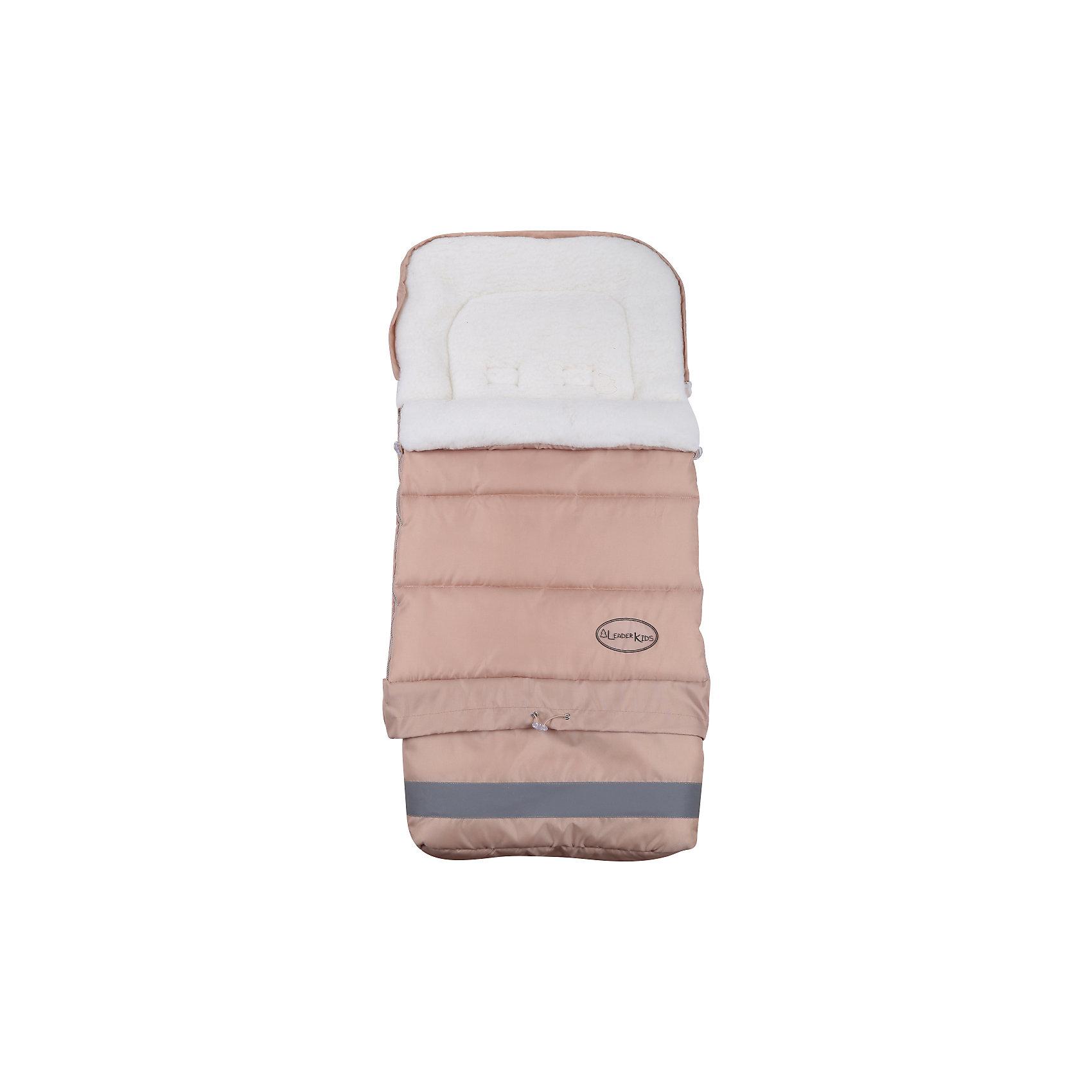 Конверт на овчине, Leader Kids, бежевыйПревосходный Конверт в прогулочную коляску, Leader kids (Лидер Кидс), бежевый создан, чтобы дарить ощущение комфорта, тепла и уюта Вашему малышу. Ткань верха (плащевая ткань с непромокаемой пропиткой) и подкладка из натуральной шерсти (овчина) на трикотажной основе надежно защищают от мороза и влажности, не пропускают холодный воздух, поддерживая идеальную для ребенка температуру.<br>  <br>Характеристики:<br>-Конверт имеет прорези на задней стороне для пристегивания ремней безопасности<br>-Верхняя часть конверта стягивается шнурком, создавая эффект закрытого капюшона<br>-Для удобства эксплуатации по бокам конверта имеются застежки-молнии<br>-Конверт регулирует по длине: нижняя часть отстегивается и пристегивается при помощи молний<br><br>Дополнительная информация:<br>-Цвет: бежевый<br>-Материалы: полиэстер, овчина<br>-Вес в упаковке: 500 г<br>-Размеры в упаковке: 55х19х20 см<br>-Размер конверта: 80-110х50 см<br><br>Практичный и удобный конверт не пропускает холодный воздух, прекрасно сохраняет тепло, создавая комфортный микроклимат малышу в любую погоду.<br><br>Конверт в прогулочную коляску, Leader kids (Лидер Кидс), бежевый можно купить в нашем магазине.<br><br>Ширина мм: 550<br>Глубина мм: 190<br>Высота мм: 200<br>Вес г: 500<br>Цвет: бежевый<br>Возраст от месяцев: 0<br>Возраст до месяцев: 36<br>Пол: Унисекс<br>Возраст: Детский<br>SKU: 4278024