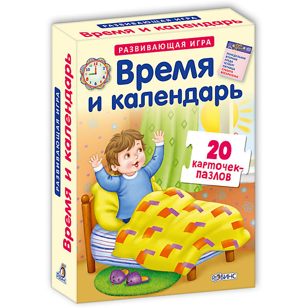 Карточки-пазлы Время и календарьОбучающие карточки<br>Карточки-пазлы Время и календарь – это развивающая игра, с помощью которой ваш ребенок поймет, как определять время года, что характерно для каждого месяца, пользоваться часами, выучит основные занятия дня. Набор состоит из 20 карточек, которые легко собираются в логические пары и ряды. <br><br>Дополнительная информация:<br>-Развивает: логику, мышление, память, внимание, уровень общего развития, речь<br>-Материалы: картон, бумага, ПВХ<br>-Количество элементов: 21 <br>-Размеры в упаковке: 15,5x11,5 см <br><br>Время – это абстрактное понятие, которое детям освоить непросто, но карточки-пазлы «Время и календарь» помогут быстро и весело научить ребят определять время, различать календарные месяцы, узнать, чем можно заниматься в разное время суток!<br><br>Карточки-пазлы Время и календарь можно купить в нашем магазине.<br><br>Ширина мм: 155<br>Глубина мм: 114<br>Высота мм: 28<br>Вес г: 305<br>Возраст от месяцев: 36<br>Возраст до месяцев: 84<br>Пол: Унисекс<br>Возраст: Детский<br>SKU: 4278027