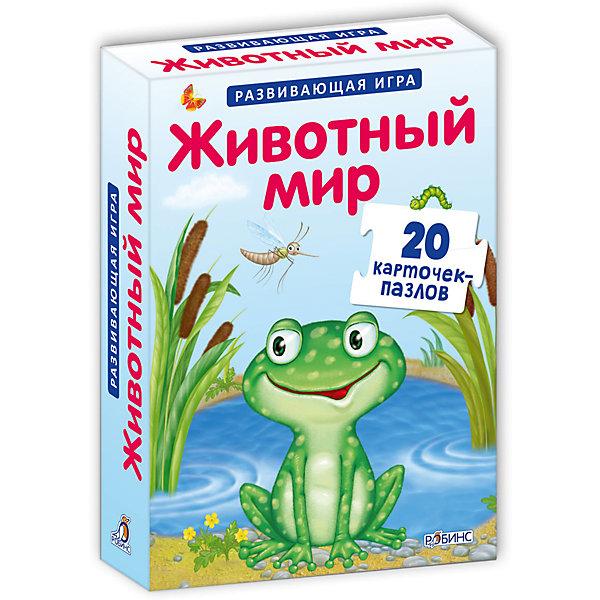 Карточки-пазлы Животный мирКниги-пазлы<br>Набор Карточки-пазлы Животный мир состоит из 20 карточек с ассоциативными понятиями, на которых буквы выделены цветами, обозначающие гласные (красные) и согласные (синие) буквы. Ассоциации разного типа: «кто что ест», «кто где живёт», «какие полезные продукты даёт животное» и другие. С помощью этой обучающей и развивающей игры Ваш ребенок познакомится с животным миром. <br><br>Дополнительная информация:<br>-Развивает: словарный запас, речь, мышление, память, внимание, мелкую моторику <br>-Материалы: картон, бумага<br>-Количество элементов: 21<br>-Размеры в упаковке: 15,5х11,5 см<br><br>Набор Карточки-пазлы Животный мир в игровой форме познакомит малыша с новой и полезной информацией о животных, их особенностях, среде обитания и многом другом!<br><br>Карточки-пазлы Животный мир можно купить в нашем магазине.<br>Ширина мм: 155; Глубина мм: 114; Высота мм: 28; Вес г: 305; Возраст от месяцев: 36; Возраст до месяцев: 84; Пол: Унисекс; Возраст: Детский; SKU: 4278028;