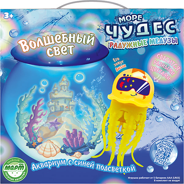 Набор Волшебный свет  с медузой Диззи, Море чудесРоборыбки<br>Набор Волшебный свет с медузой Диззи, Море чудес<br><br>Характеристики:<br><br>- Цвет: желтый, синий.<br>- В комплекте: аквариум, медуза, 19 стикеров.<br>- Наличие батареек: не входят в комплект.<br>- Тип батареек: 5 x AAA / LR03 1.5V (мизинчиковые).<br>- Материал: пластик, металл.<br>- Размер упаковки: 24x24x25 см.<br>- Вес: 715 гр.<br><br>Набор Волшебный свет с медузой Диззи, Море чудес – замечательная и занимательная игрушка для вашего малыша. В набор входит небольшой аквариум, лист, со светящимися в темноте наклейками, и желтая электромеханическая медуза по имени Диззи. Перед началом игры необходимо вставить батарейки, обклеить аквариум стикерами так, как нравится, налить туда воду и запустить Диззи внутрь. Для полноты эффекта свет лучше выключить. Аквариум освещается синей подсветкой, а медуза плавает и танцует в воде, переливаясь разными цветами. Такая чудесная игрушка, безусловно привлечет внимание вашего ребенка и надолго увлечет его.<br><br>Набор Волшебный свет с медузой Диззи, Море чудес, можно купить в нашем интернет – магазине.<br><br>Ширина мм: 230<br>Глубина мм: 230<br>Высота мм: 230<br>Вес г: 1997<br>Возраст от месяцев: 36<br>Возраст до месяцев: 72<br>Пол: Унисекс<br>Возраст: Детский<br>SKU: 4278299