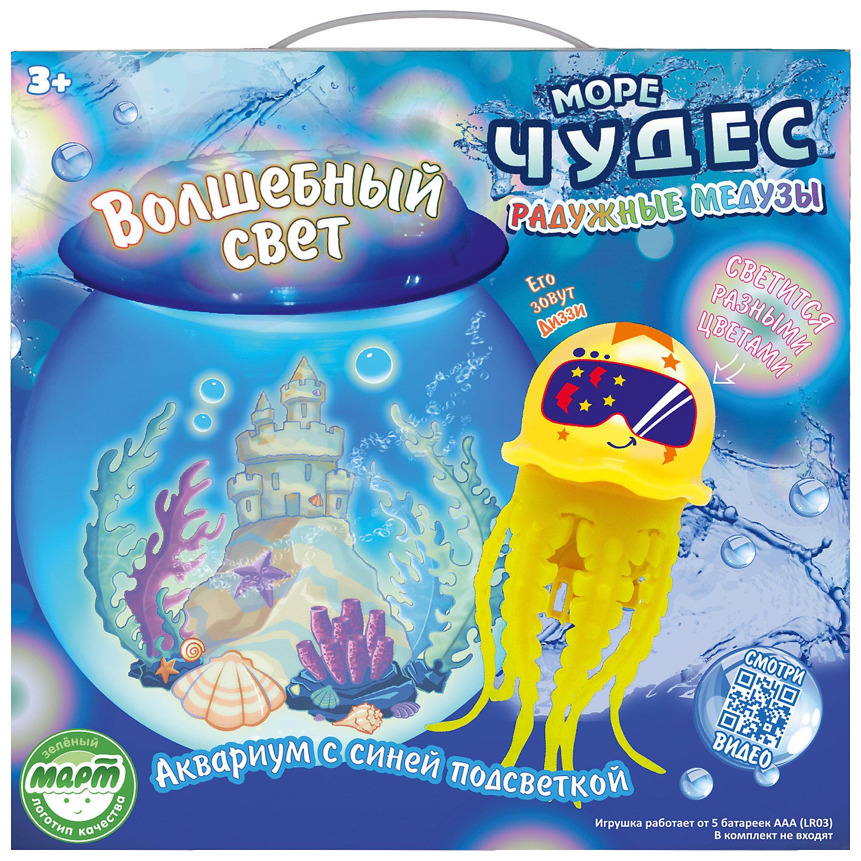 Набор Волшебный свет  с медузой Диззи, Море чудесРоборыбки и русалки<br>Набор Волшебный свет с медузой Диззи, Море чудес<br><br>Характеристики:<br><br>- Цвет: желтый, синий.<br>- В комплекте: аквариум, медуза, 19 стикеров.<br>- Наличие батареек: не входят в комплект.<br>- Тип батареек: 5 x AAA / LR03 1.5V (мизинчиковые).<br>- Материал: пластик, металл.<br>- Размер упаковки: 24x24x25 см.<br>- Вес: 715 гр.<br><br>Набор Волшебный свет с медузой Диззи, Море чудес – замечательная и занимательная игрушка для вашего малыша. В набор входит небольшой аквариум, лист, со светящимися в темноте наклейками, и желтая электромеханическая медуза по имени Диззи. Перед началом игры необходимо вставить батарейки, обклеить аквариум стикерами так, как нравится, налить туда воду и запустить Диззи внутрь. Для полноты эффекта свет лучше выключить. Аквариум освещается синей подсветкой, а медуза плавает и танцует в воде, переливаясь разными цветами. Такая чудесная игрушка, безусловно привлечет внимание вашего ребенка и надолго увлечет его.<br><br>Набор Волшебный свет с медузой Диззи, Море чудес, можно купить в нашем интернет – магазине.<br><br>Ширина мм: 230<br>Глубина мм: 230<br>Высота мм: 230<br>Вес г: 1997<br>Возраст от месяцев: 36<br>Возраст до месяцев: 72<br>Пол: Унисекс<br>Возраст: Детский<br>SKU: 4278299