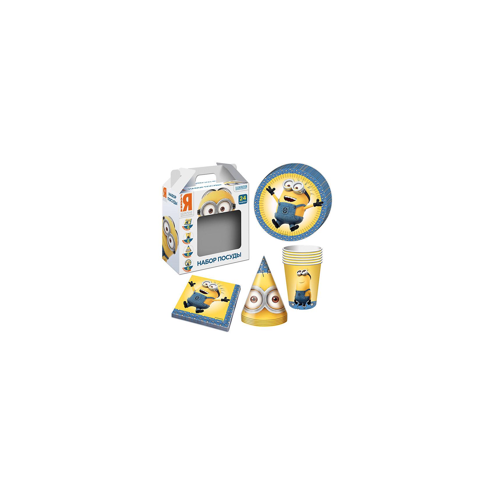 Набор посуды Миньоны (24 предмета)Набор посуды Миньоны (24 предмета) - этот набор замечательно подойдет для детского праздника и поможет красиво сервировать стол.<br>С подарочным набором «Миньоны» детский праздник станет по-настоящему незабываемым! Красочный дизайн с забавными героями мультфильма «Гадкий Я» поднимет настроение всем: и детям, и даже взрослым. Колпачки помогут организовать множество увлекательных игр. А красивая посуда и салфетки ярко украсят стол и принесут практическую пользу: одноразовые тарелки и стаканы почти невесомы, не могут разбиться, их не надо мыть. Сделанная из бумаги, такая посуда абсолютно безопасна и, благодаря специальному покрытию, прекрасно удерживает еду и напитки.<br><br>Дополнительная информация:<br><br>- В наборе 24 предмета на 6 персон: 6 тарелок диаметром 18 см, 6 стаканов объемом 210 мл, 6 бумажных колпачков на резинках, 6 бумажных салфеток<br>- Материал: бумага<br>- Упаковка: красочная подарочная коробка<br>- Размер упаковки: 190 х 240 х 85 мм.<br>- Вес: 300 гр.<br><br>Набор посуды Миньоны (24 предмета) можно купить в нашем интернет-магазине.<br><br>Ширина мм: 190<br>Глубина мм: 240<br>Высота мм: 85<br>Вес г: 300<br>Возраст от месяцев: 36<br>Возраст до месяцев: 120<br>Пол: Унисекс<br>Возраст: Детский<br>SKU: 4278306