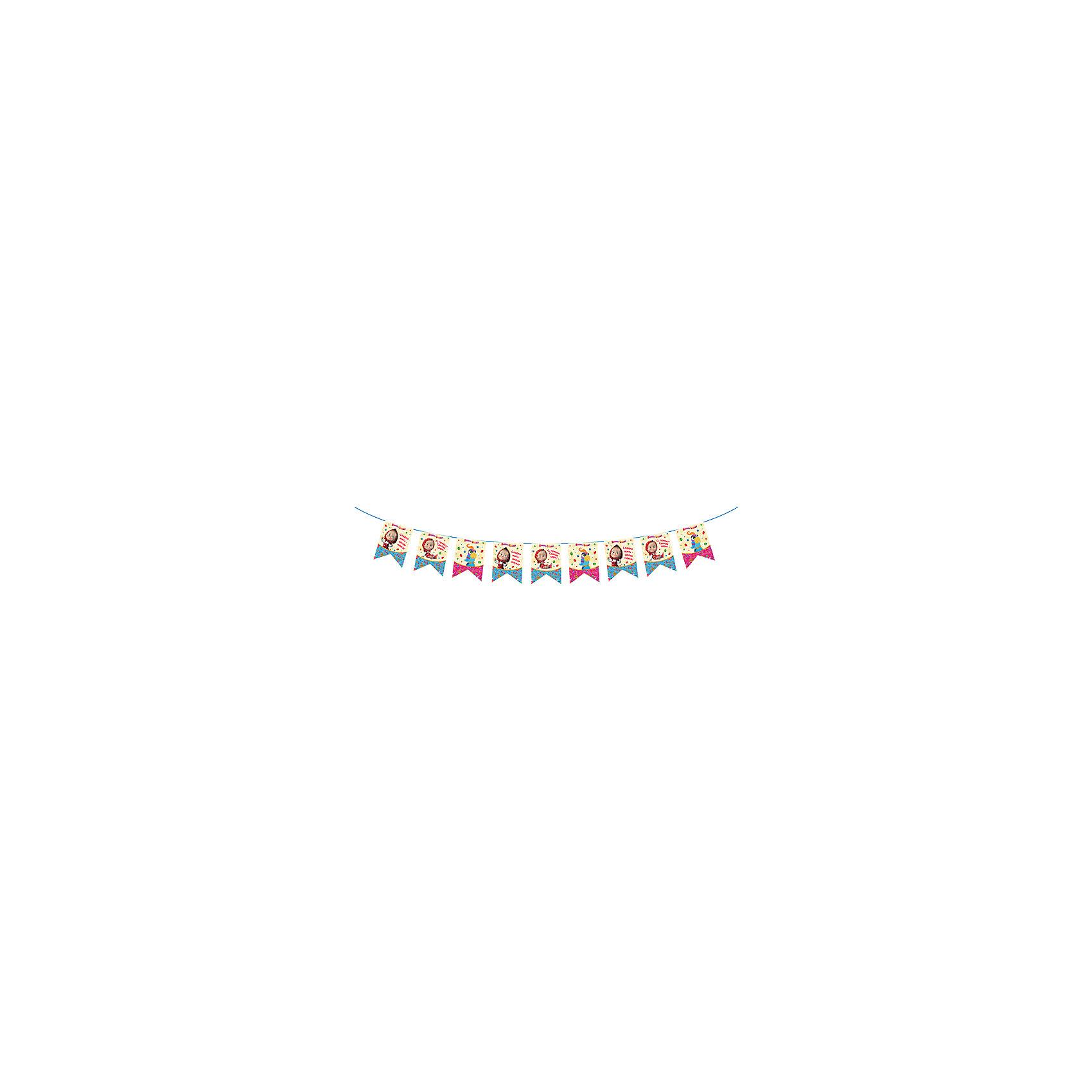 Росмэн Гирлянда-флажки Машины сказки 3,2 м стерлитамак магазин швейные машины купить