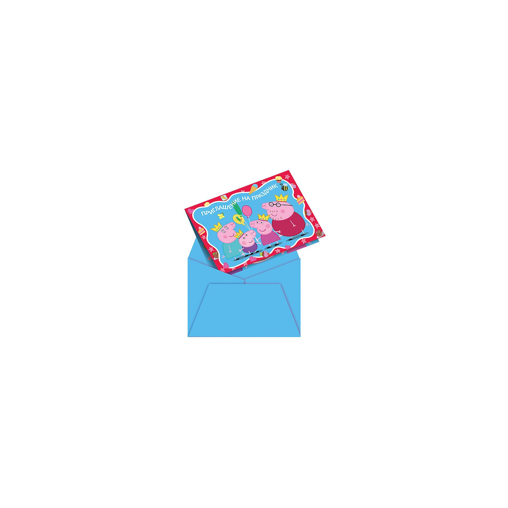 Росмэн Приглашение в конверте  Пеппа-принцесса 6 шт росмэн праздничный колпак пеппа принцесса 6 шт